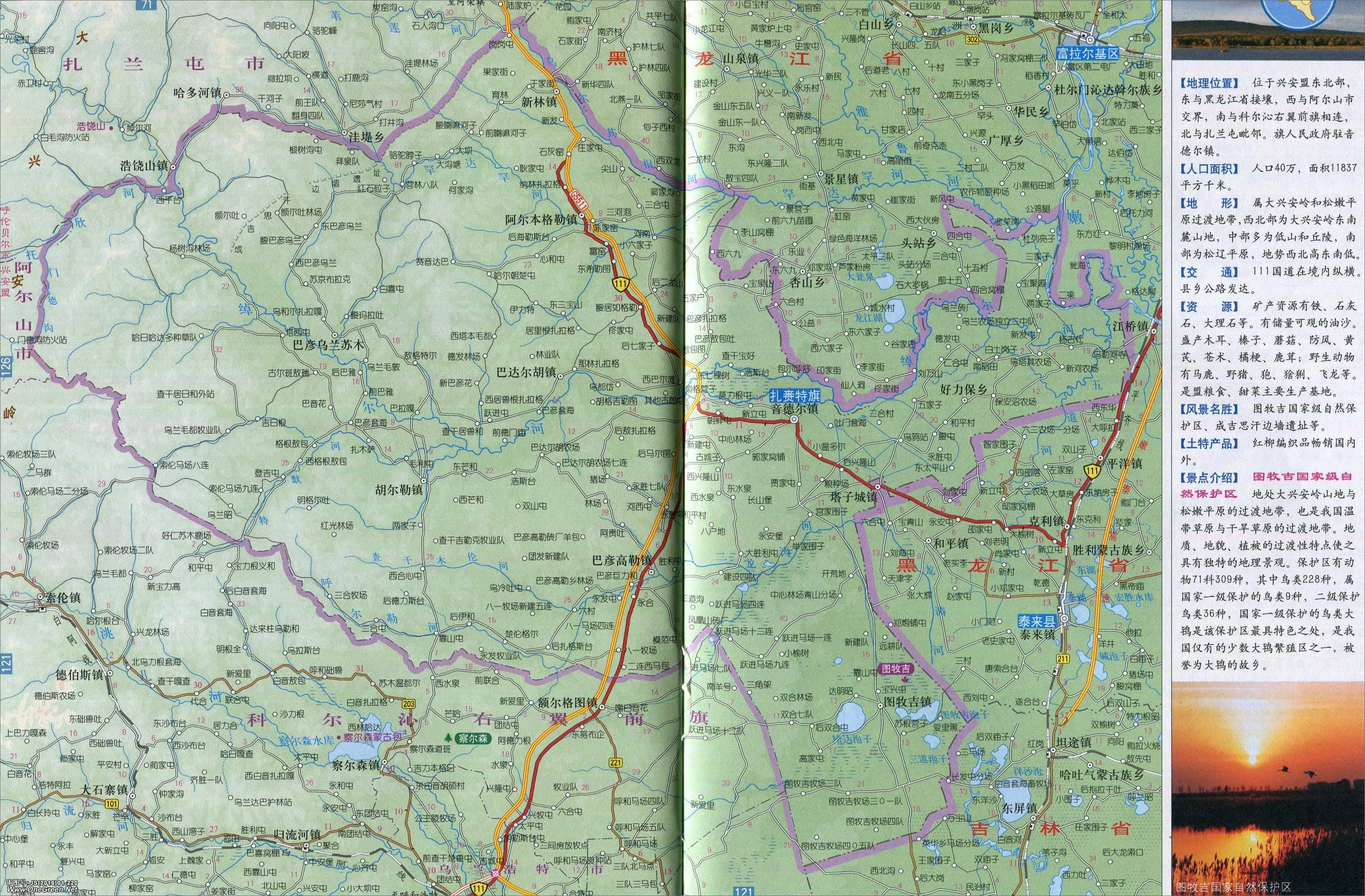 兴安盟科右中旗地图_扎赉特旗地图_兴安盟地图库_地图窝