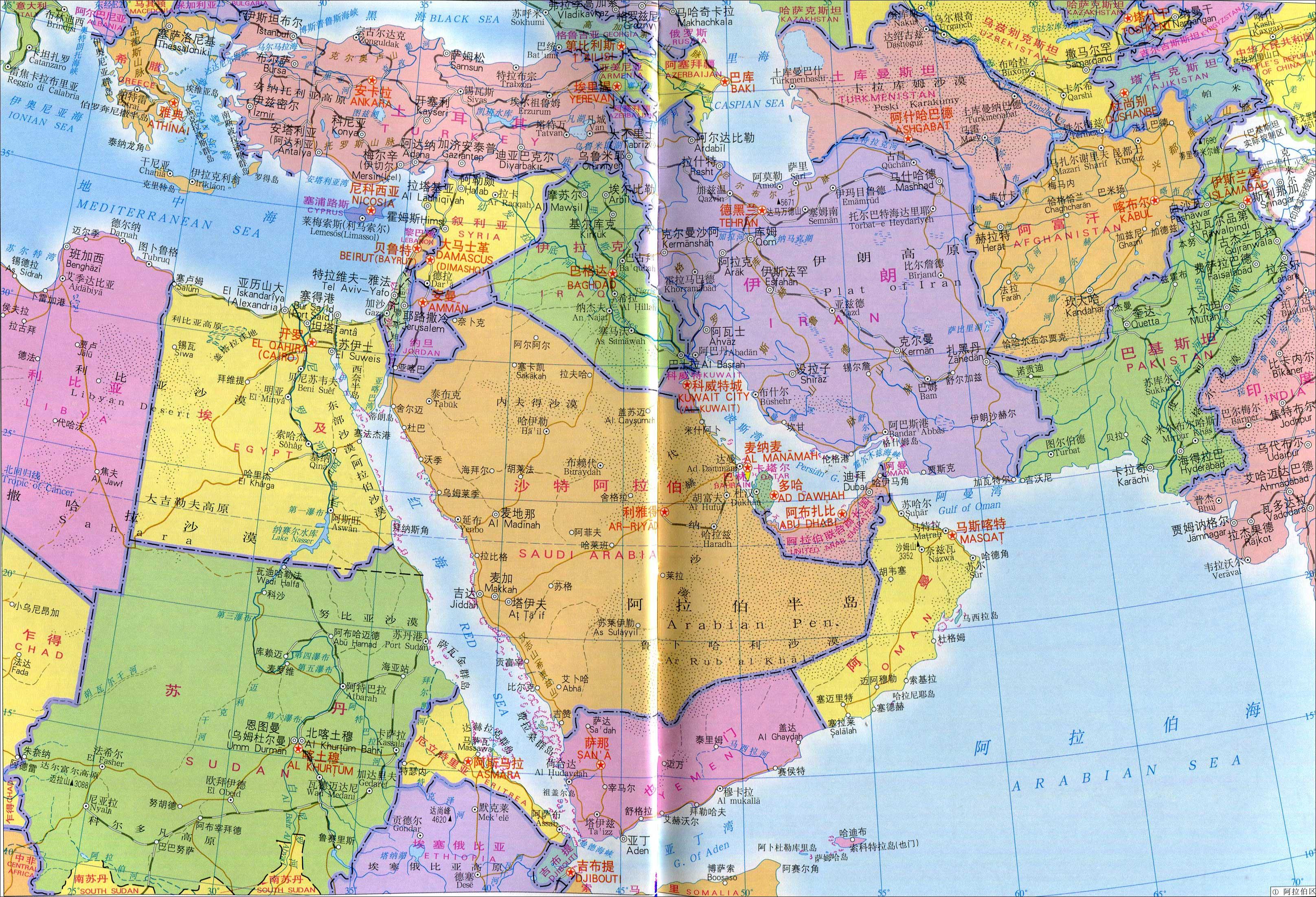 亚洲地形地图_亚洲地形图怎么画比较简单