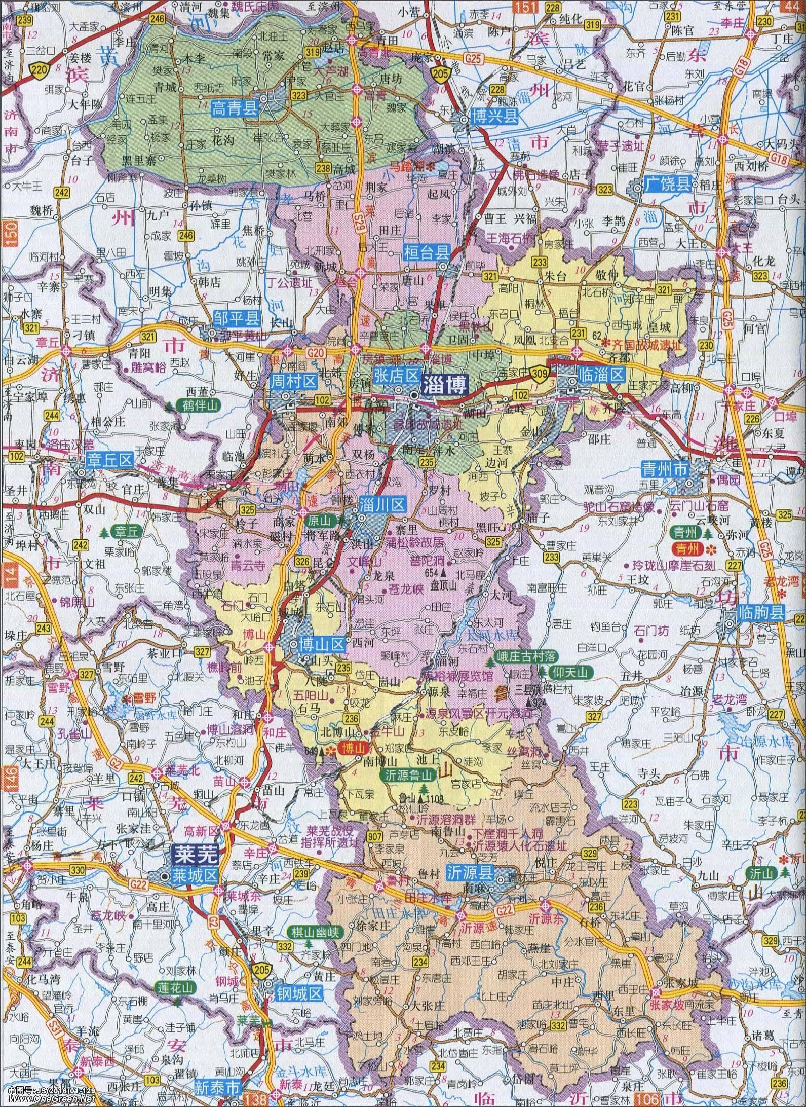 山东省潍坊市地图_淄博市地图高清版_淄博地图库_地图窝