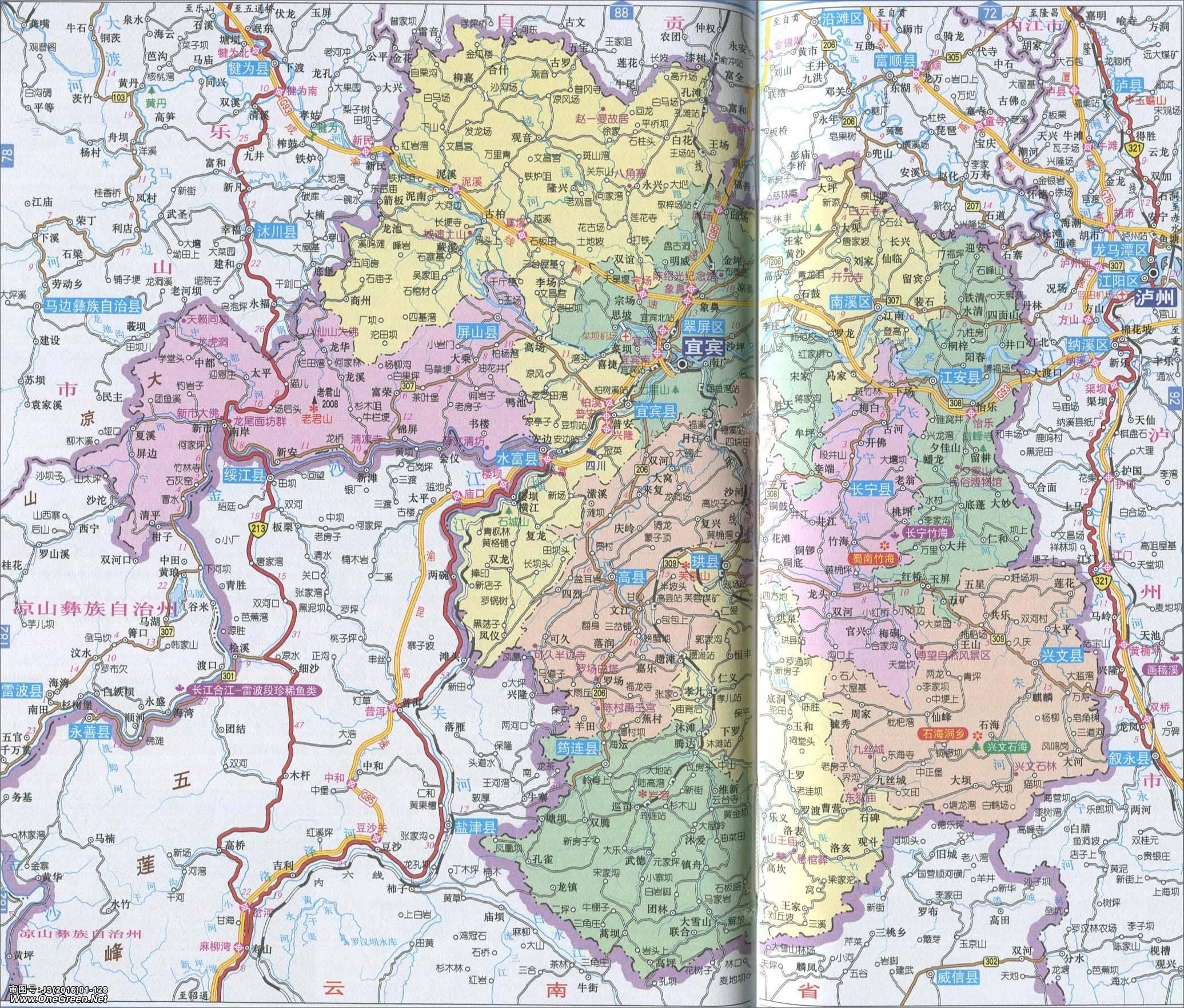 地图库 中国地图 四川 宜宾 >> 宜宾市地图高清版    世界各国 | 中国图片