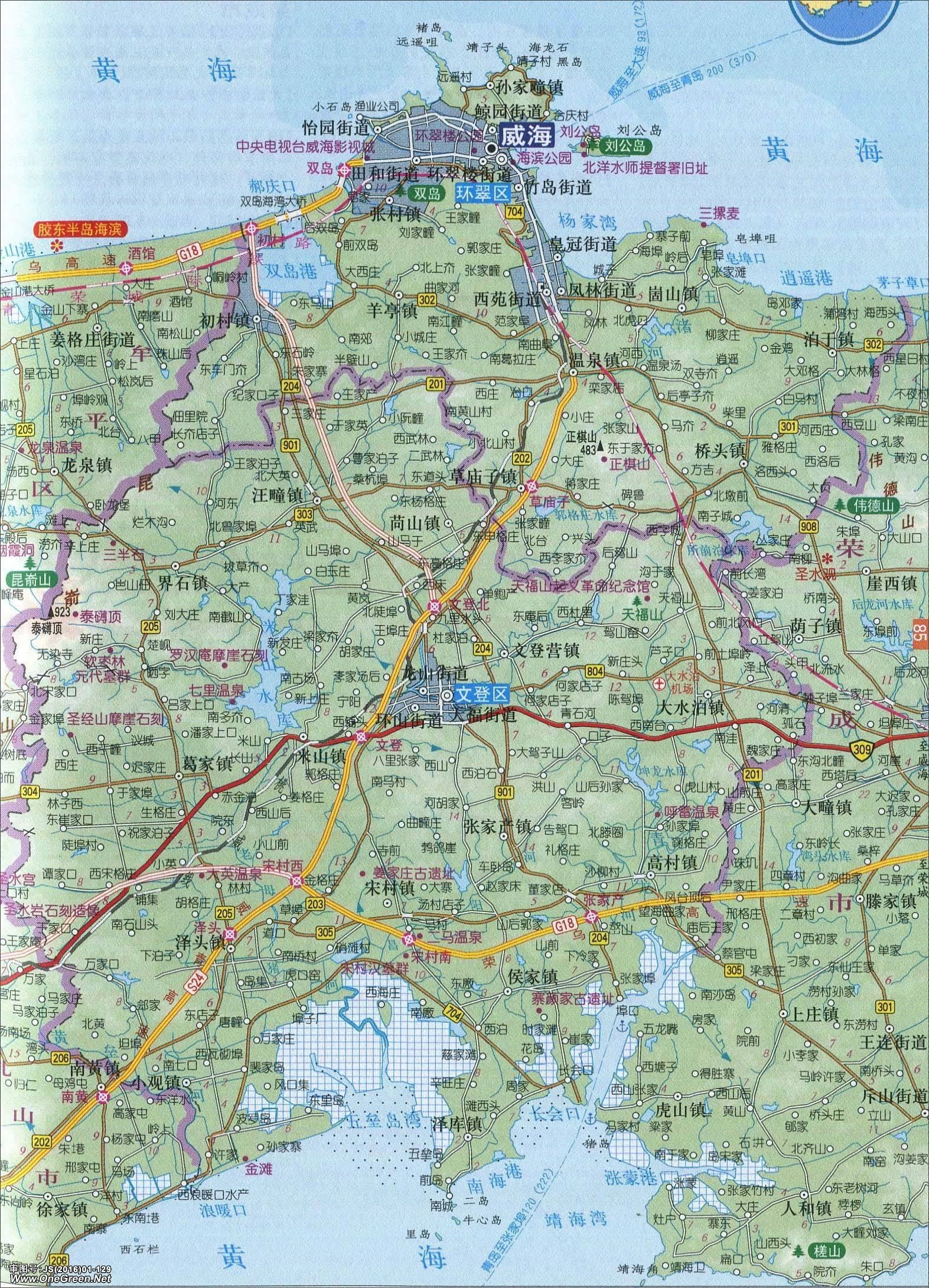 山东省潍坊市地图_环翠区_文登区地图_威海地图库_地图窝