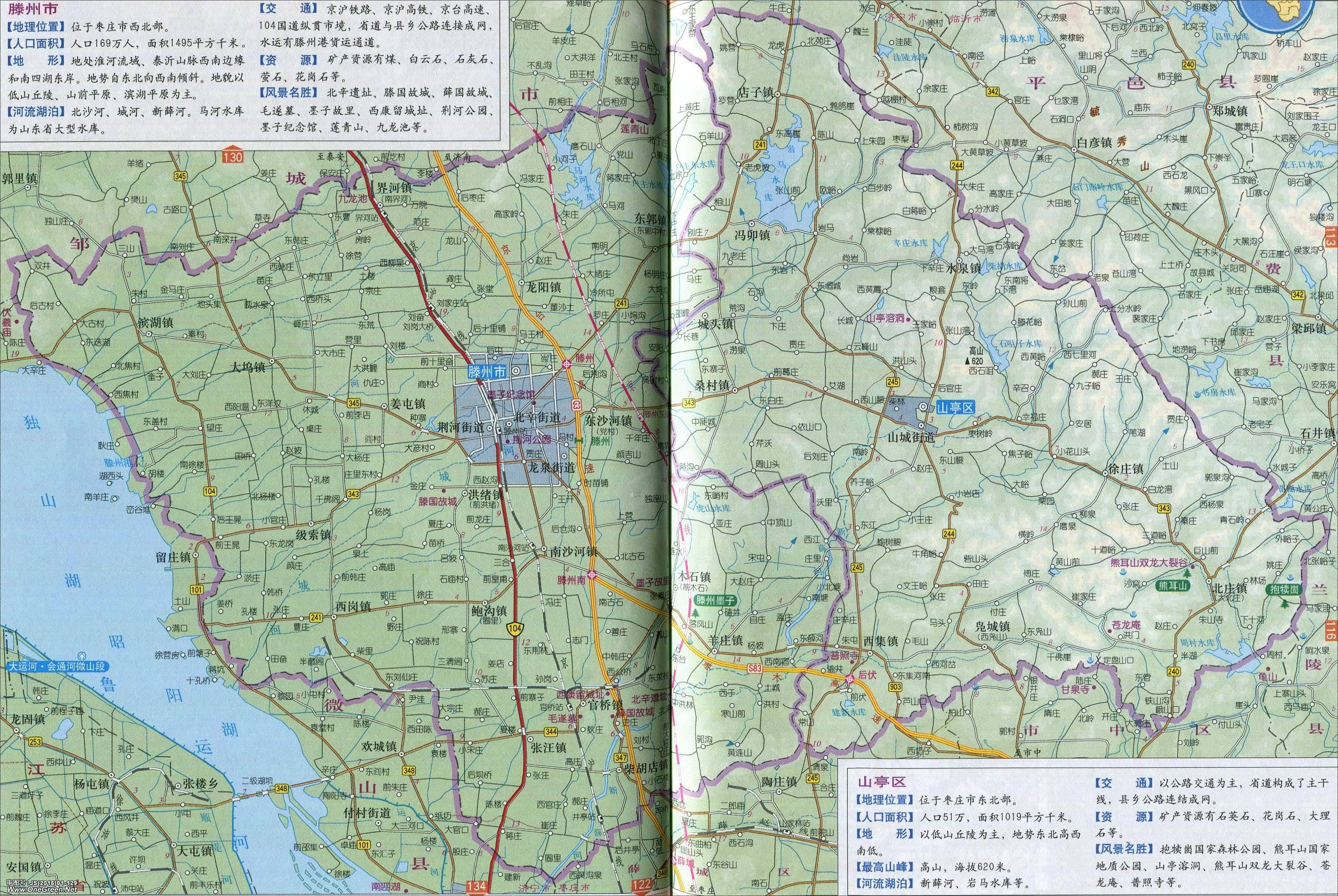 滕州市_山亭区地图