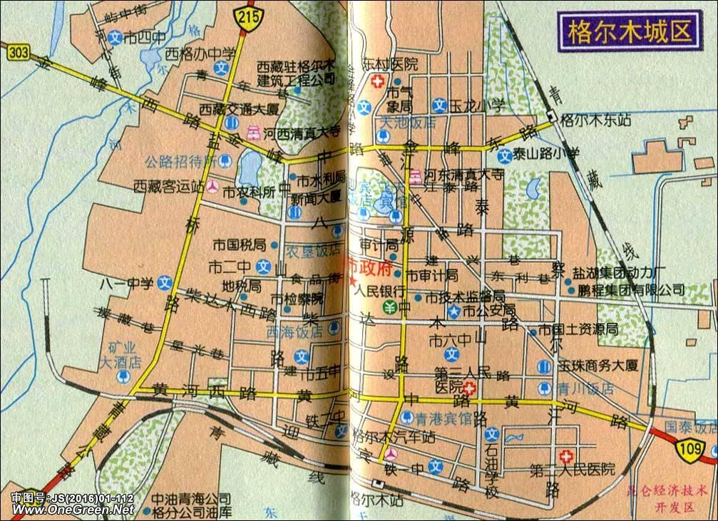 青海格尔木地图_格尔木城区地图_海西地图库_地图窝