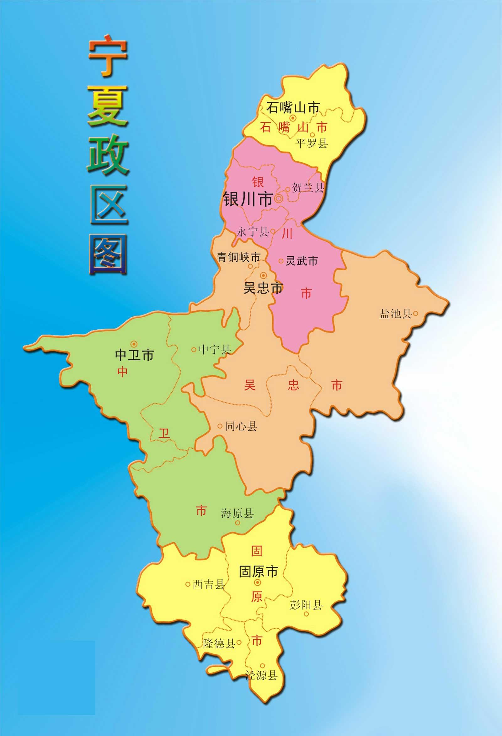 宁夏行政区域简图_宁夏地图库_地图窝