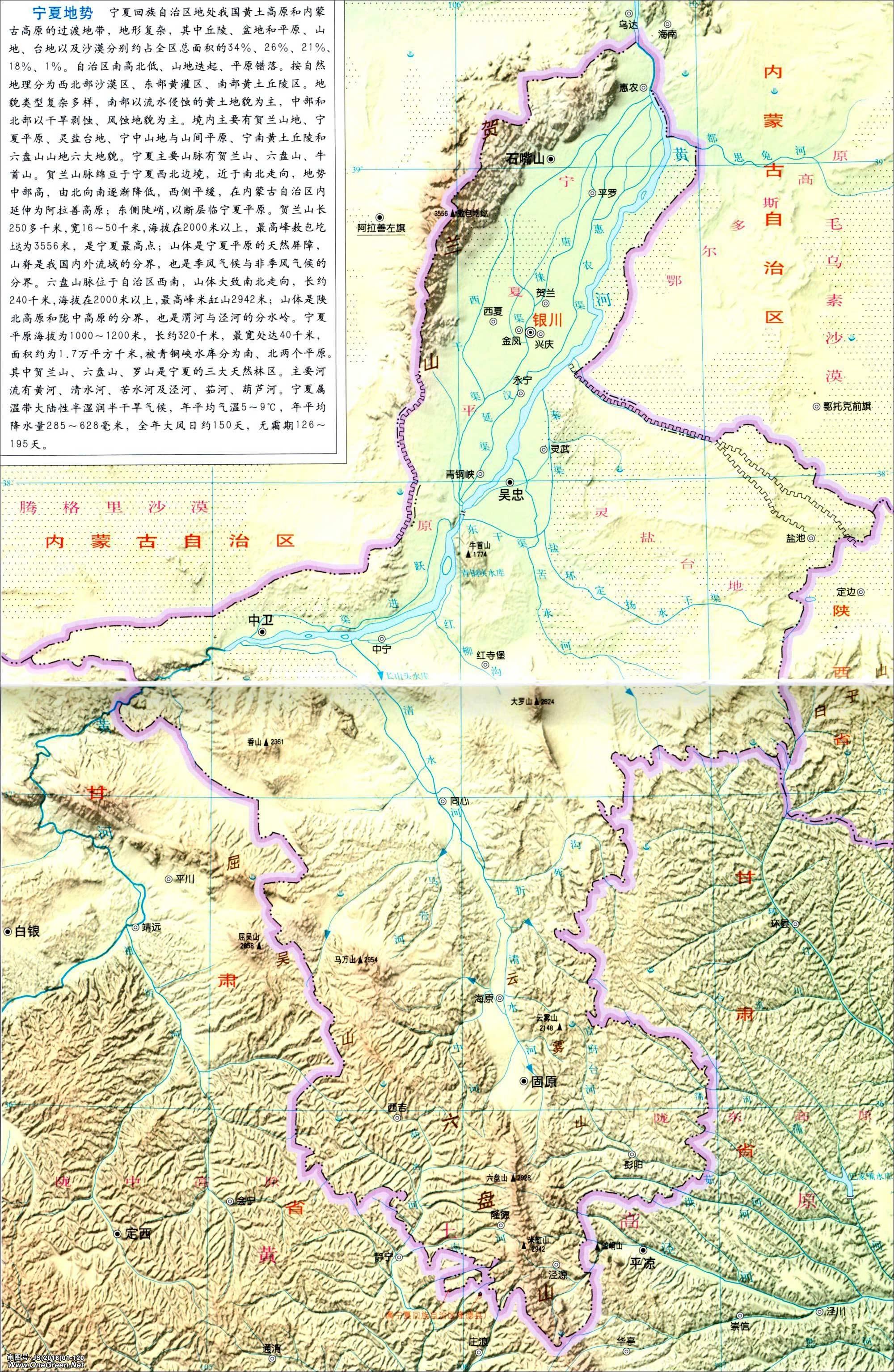 浙江旅游地图_宁夏地势地图_宁夏地图库_地图窝