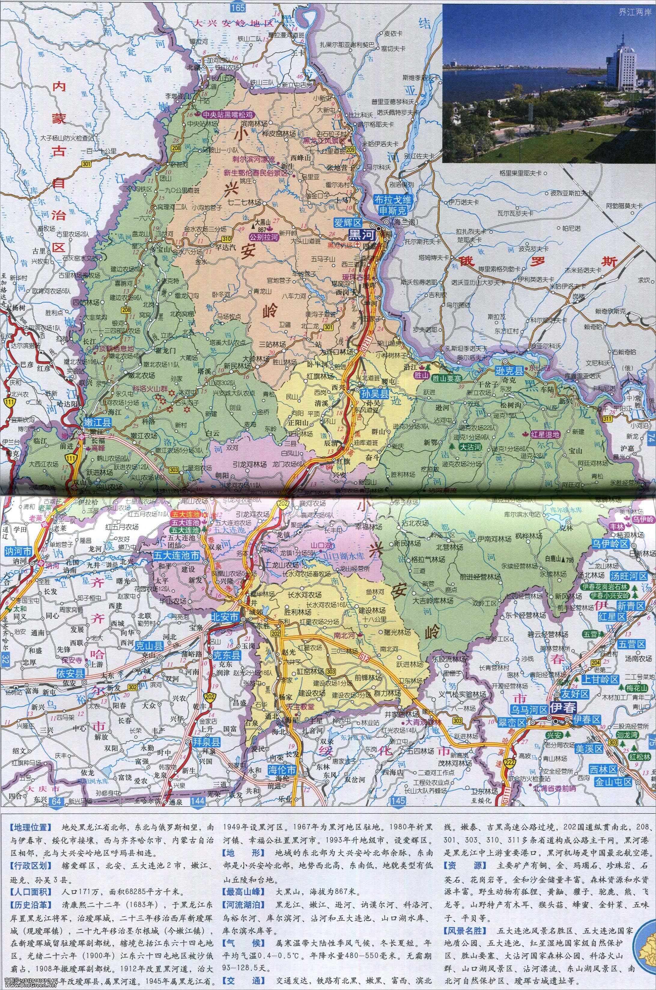 黑河市地图高清版 黑河地图库 地图窝