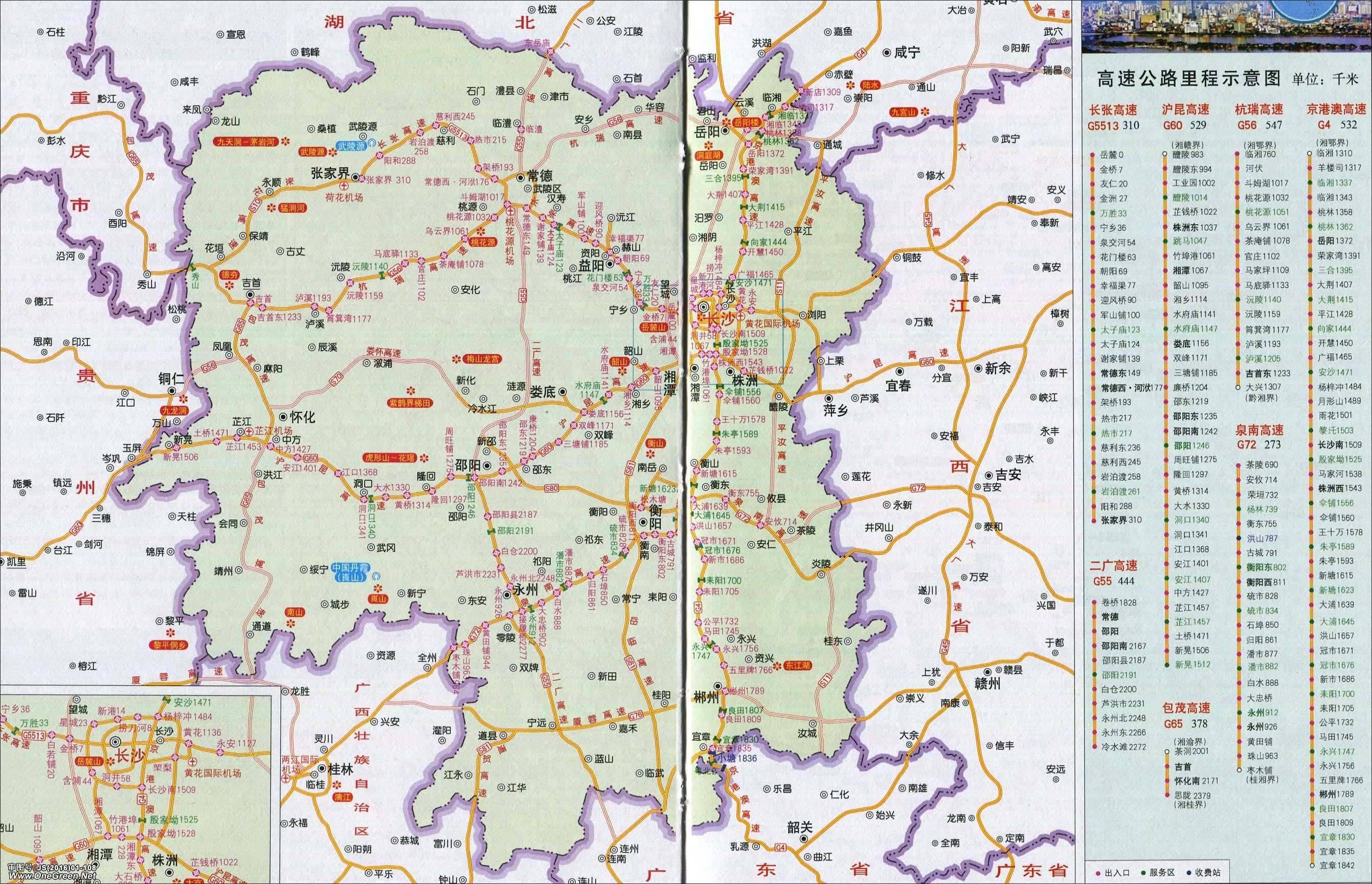 湖南高速公路地图