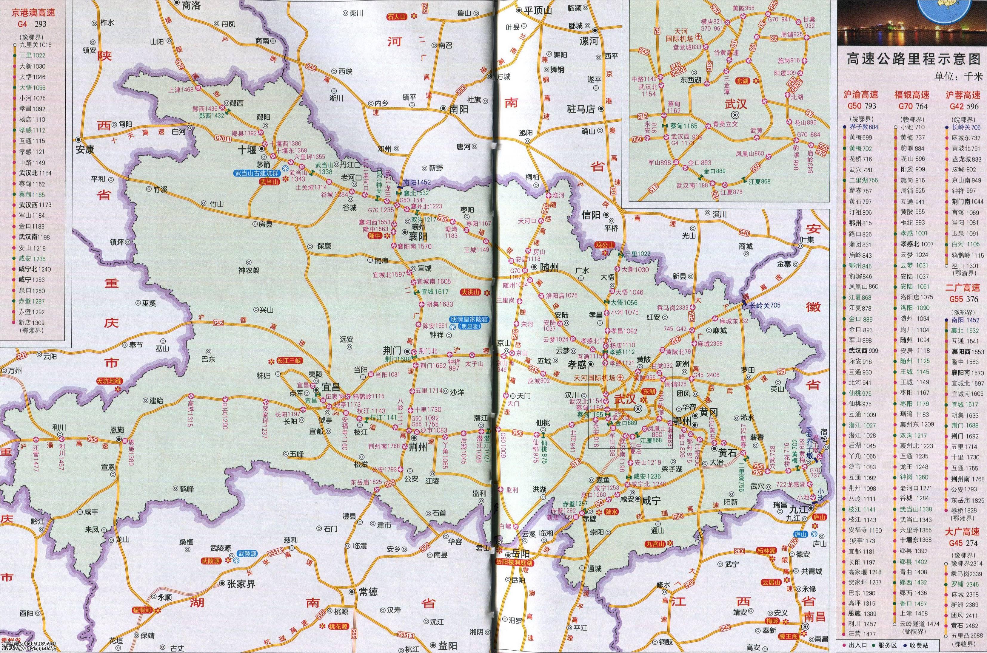 湖北省高速公路地图
