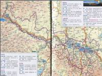 兰州市西固区地图_兰州地图_兰州市地图_地图窝