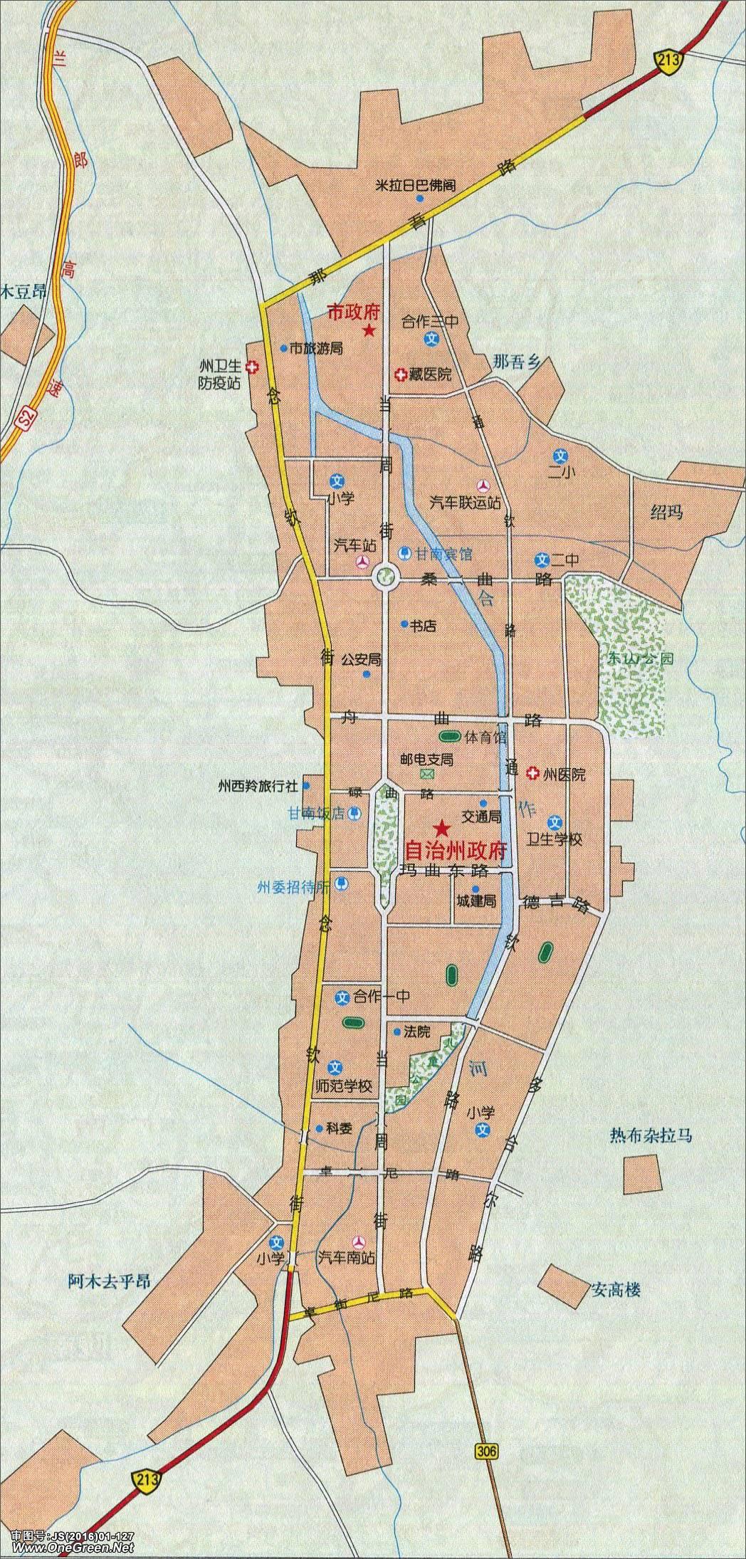 甘肃省定西市_合作城区地图_甘南地图库_地图窝