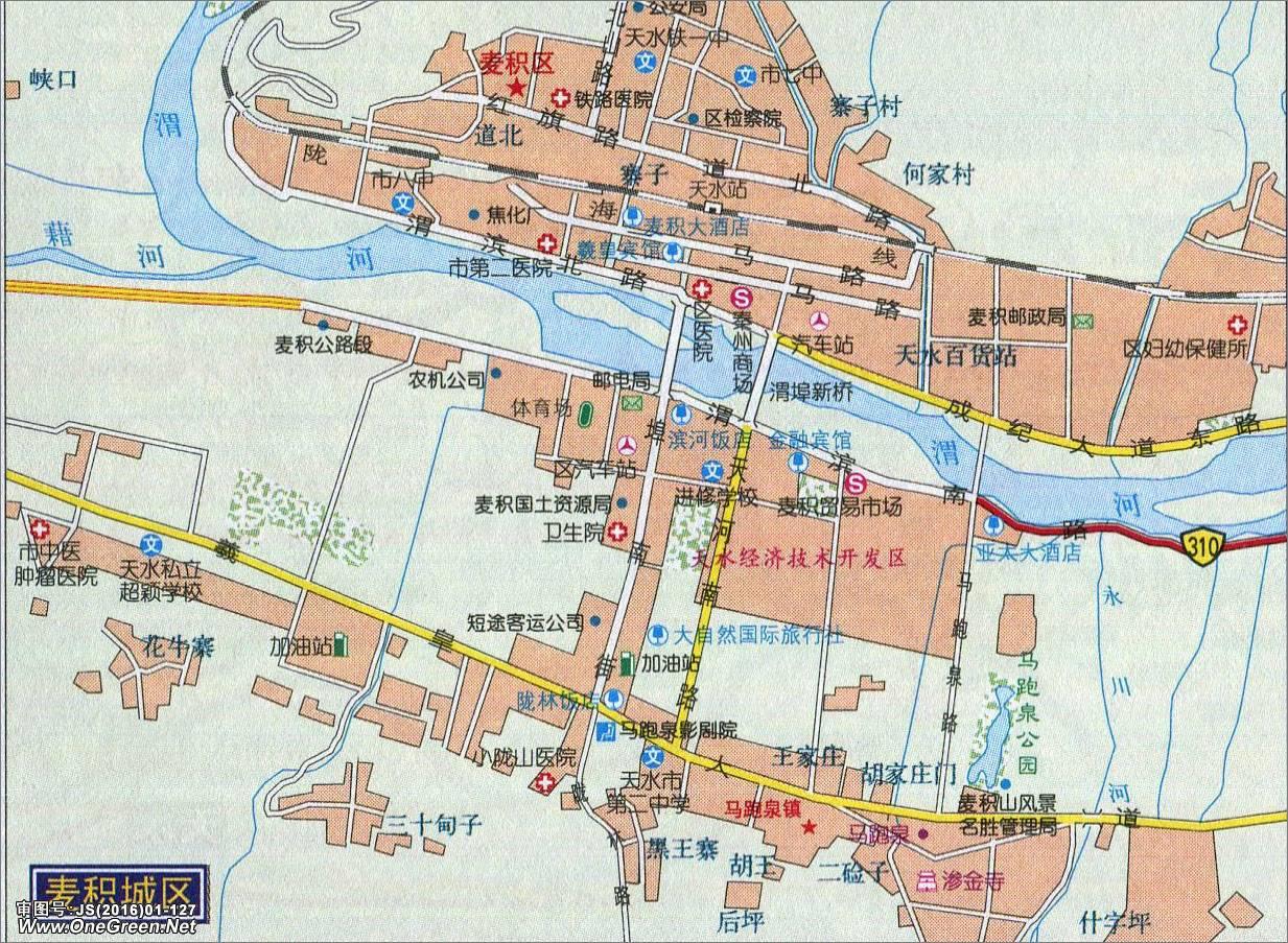 甘肃省临夏市_麦积城区地图_天水地图库_地图窝