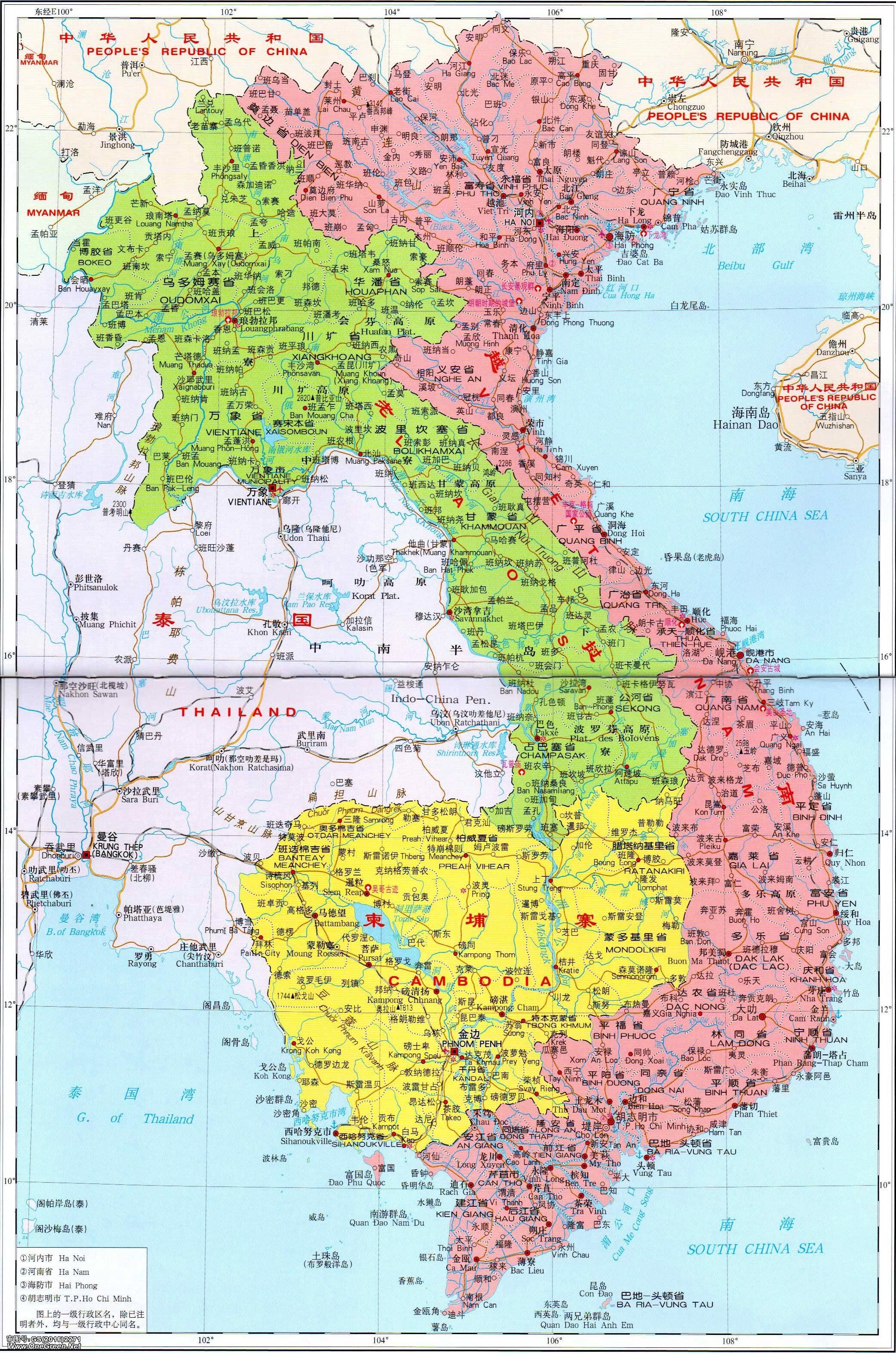 新加坡 地圖 中文 版