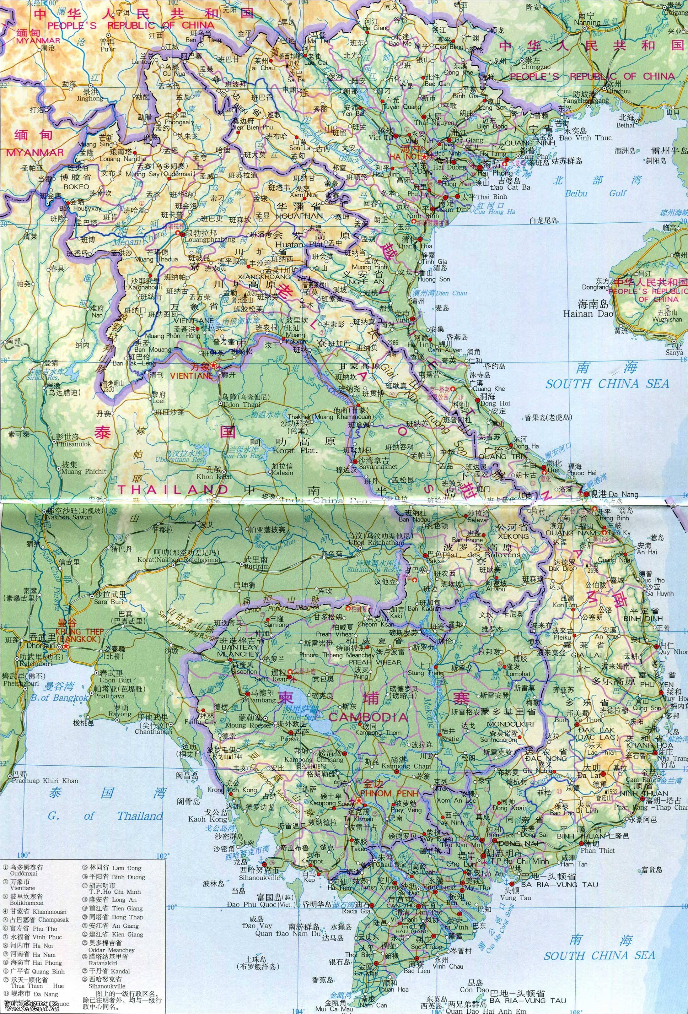黎巴嫩地图_老挝地图地形版_老挝地图库_地图窝