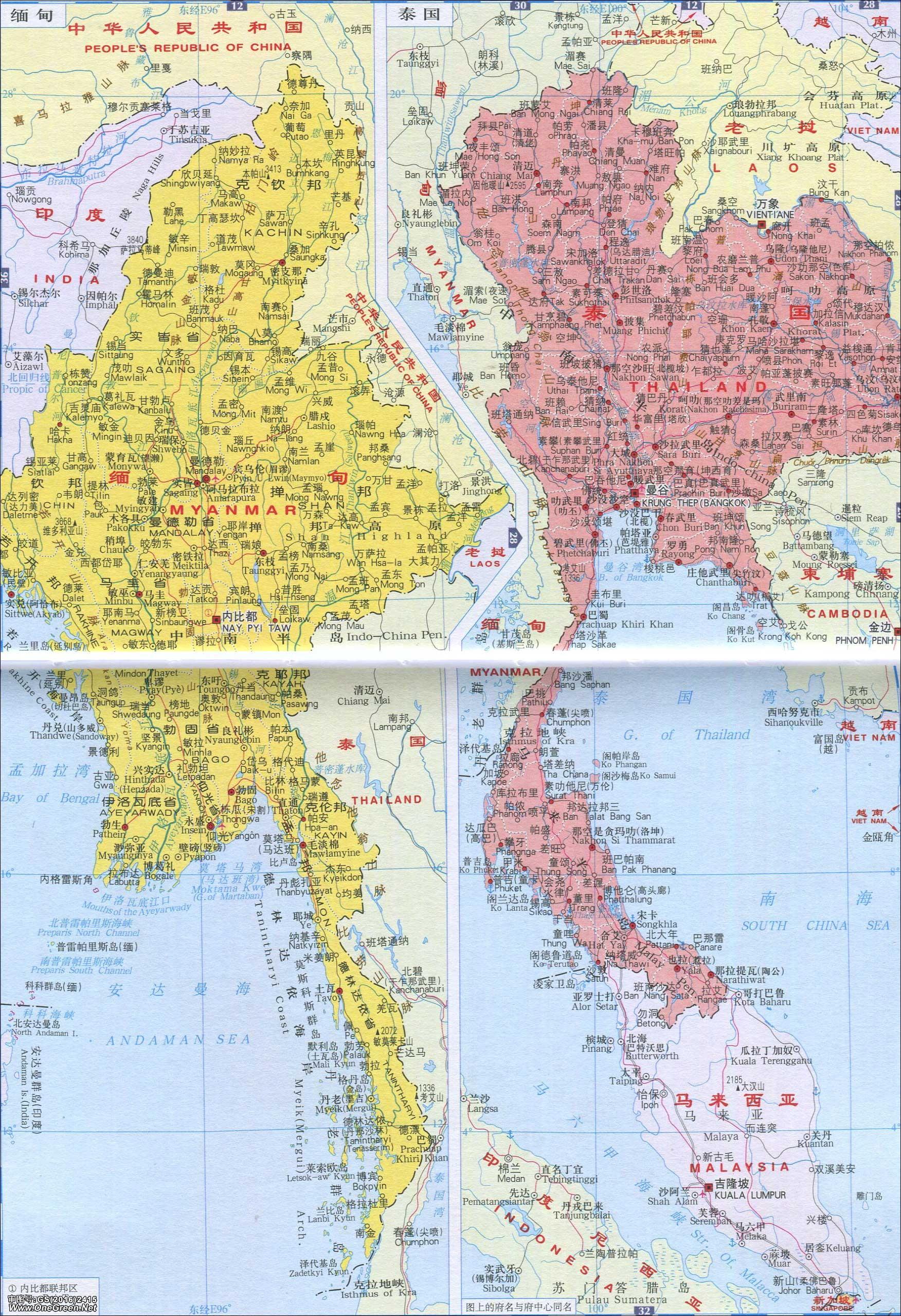缅甸行政地图最新版