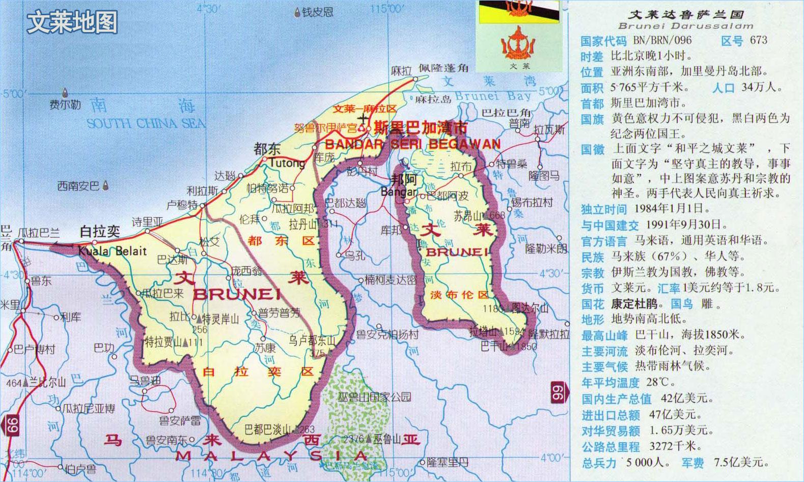 黎巴嫩地图_文莱地图中文版_文莱地图库_地图窝