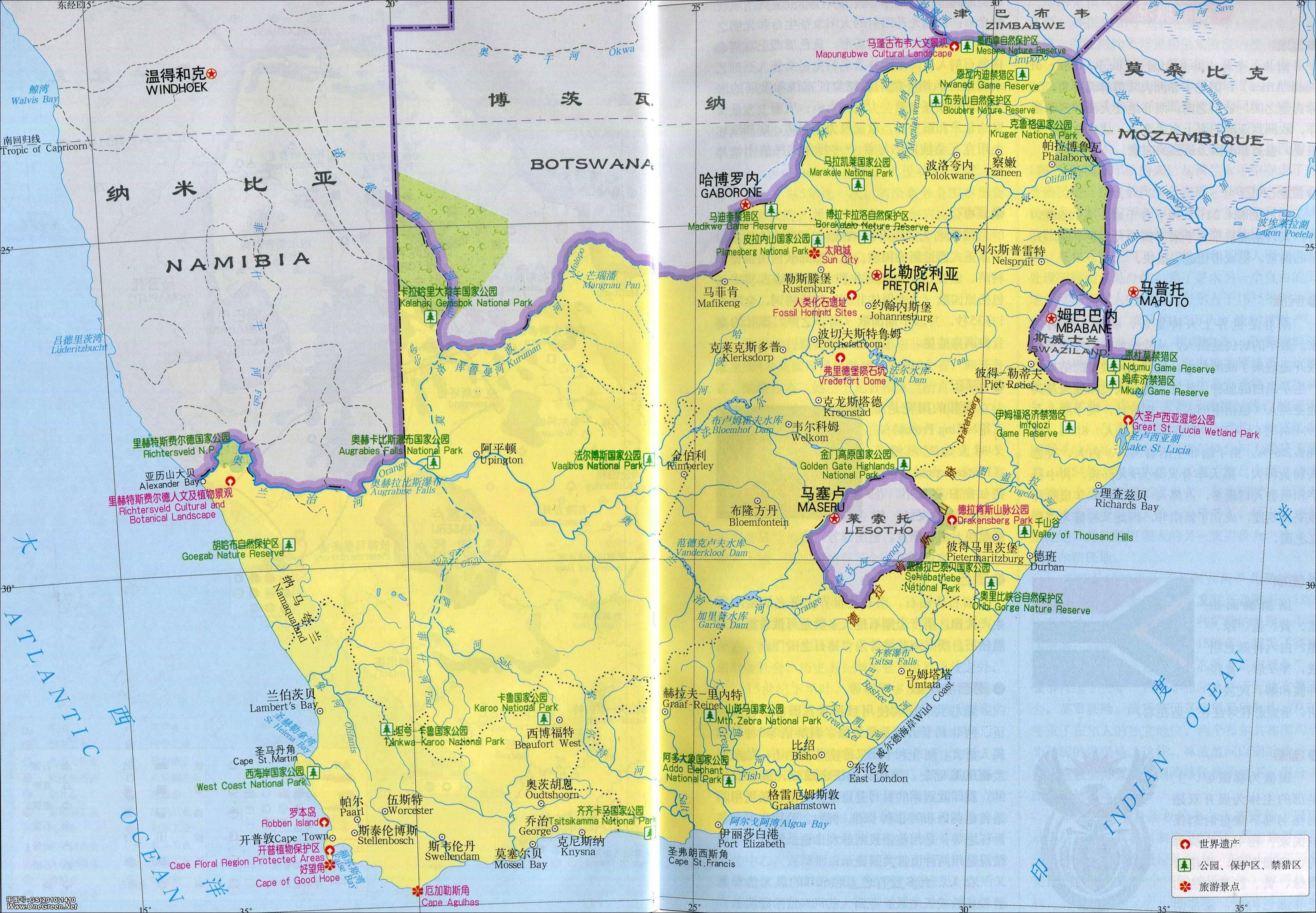 南非旅游风景名胜地图