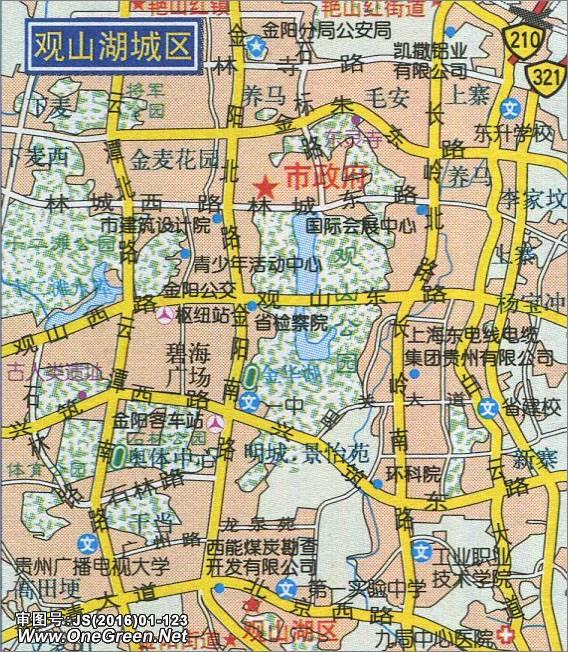 贵州贵阳清镇地图_观山湖城区地图_贵阳地图库_地图窝
