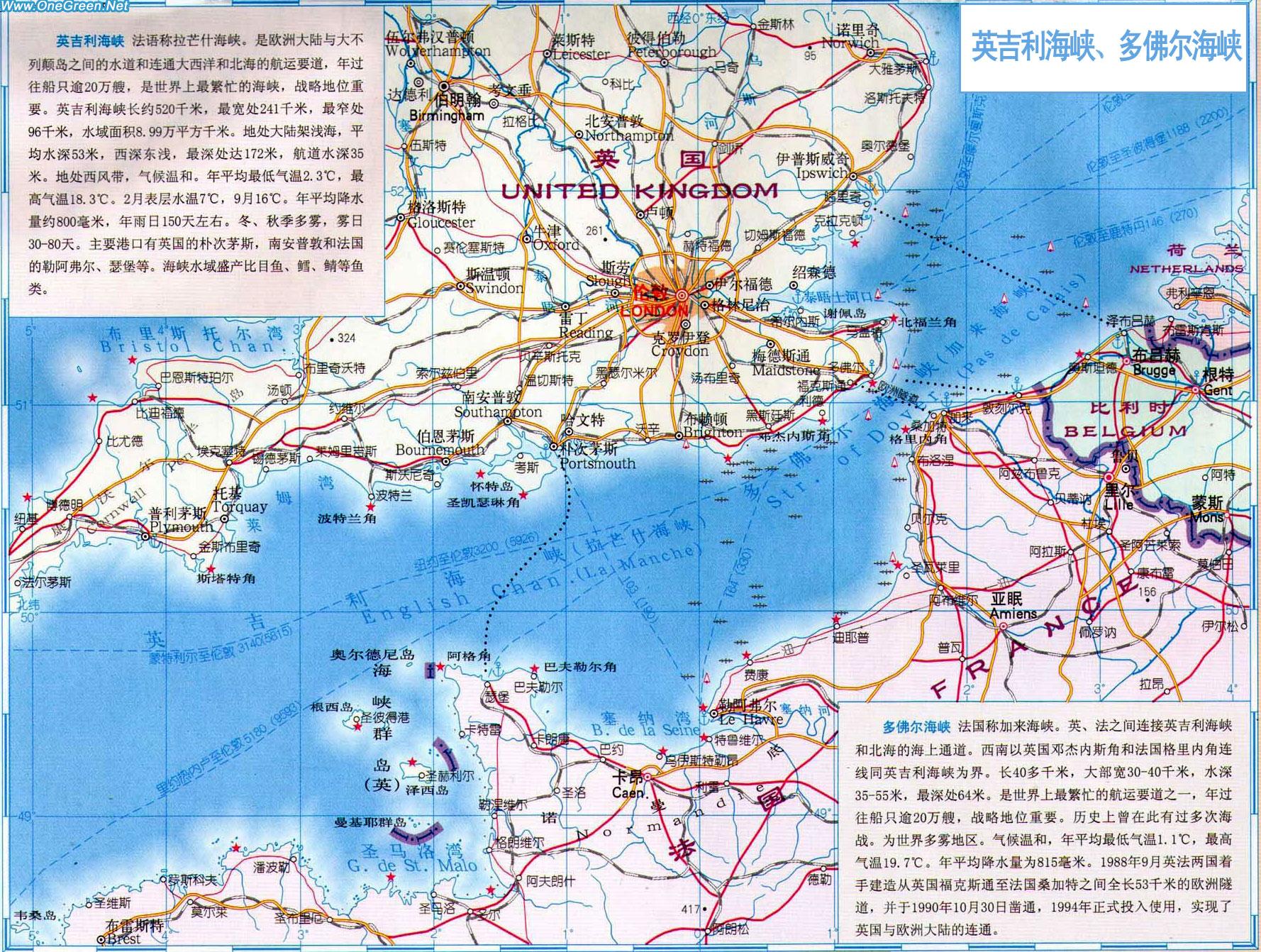 多佛尔海峡地图