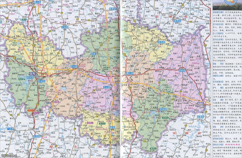 信阳市地图高清版