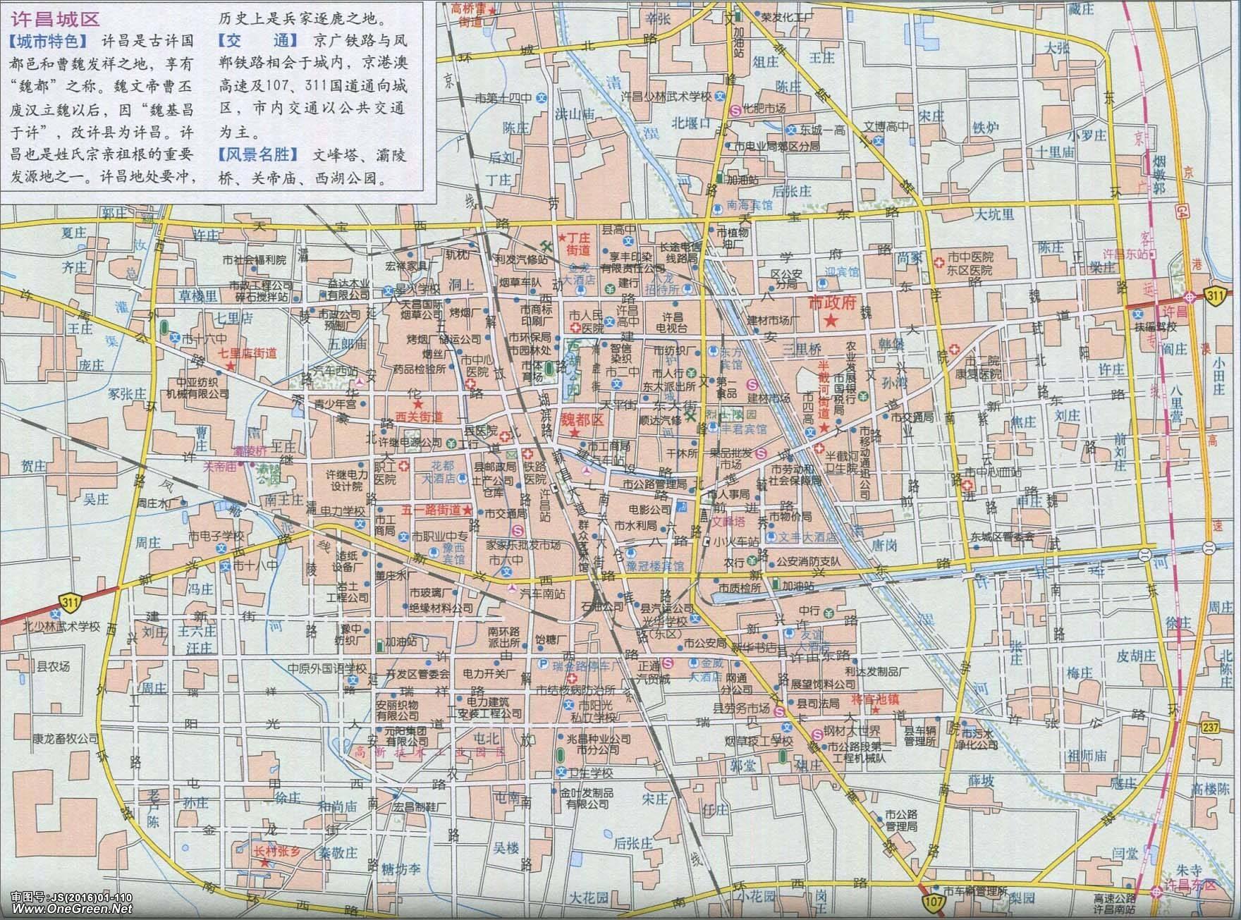 许昌市城区地图