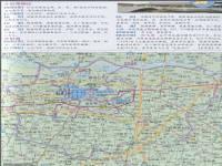 河南开封兰考县地图_开封地图_开封市地图集_地图窝