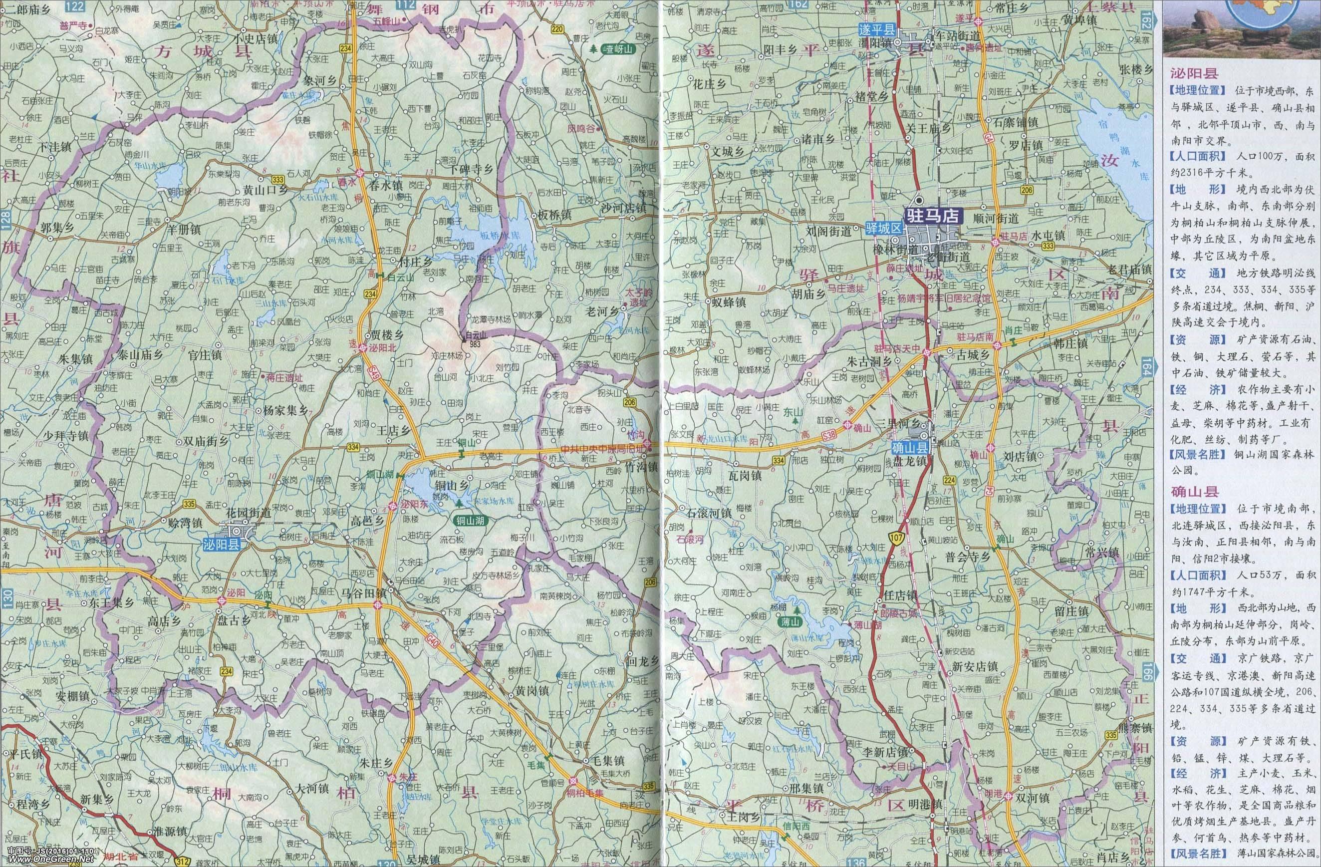 鹤壁d地图高清版