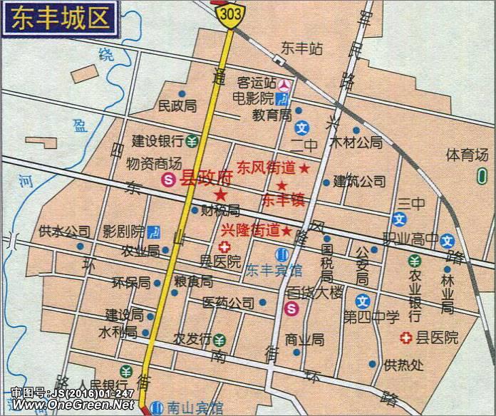 东丰县城区地图裸体美女纹身图片
