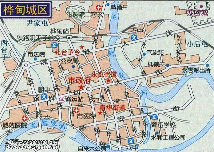 市城区地图  栏目导航:长春  白山  吉林市  四平  辽源  通化  松原
