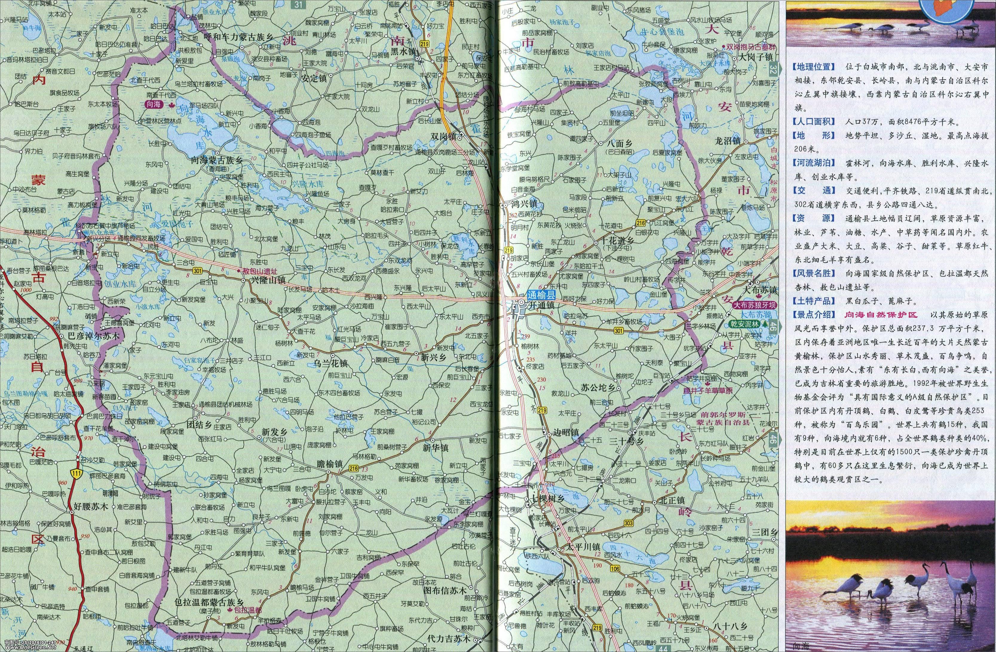 通榆县地图