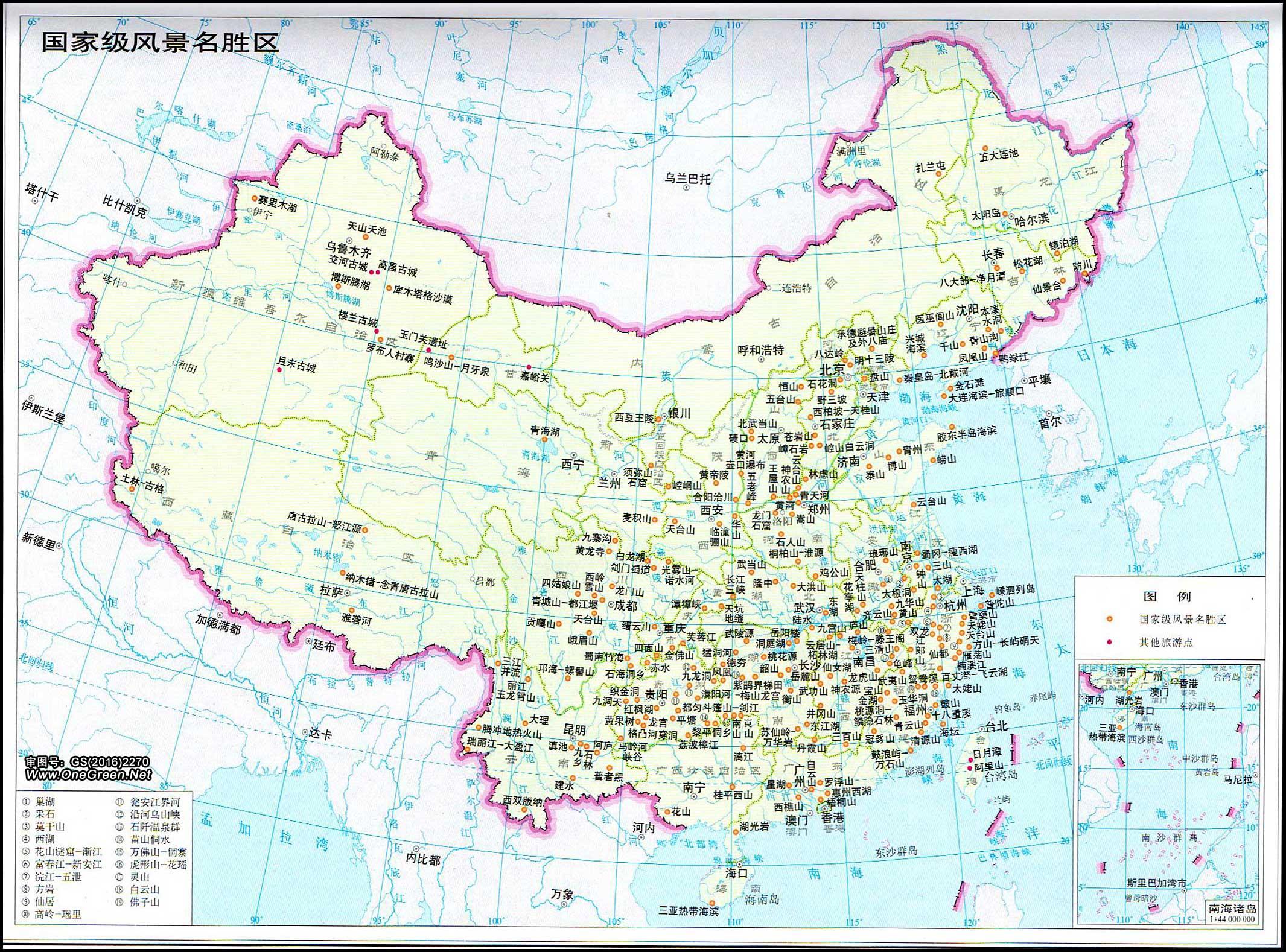 中国顶级旅游景点分布图