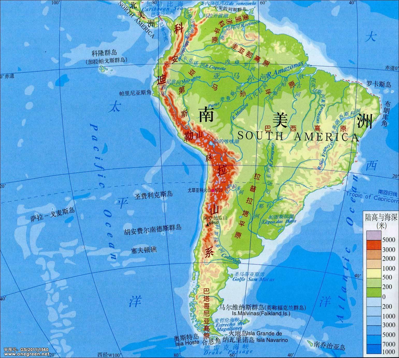 南美洲地势图