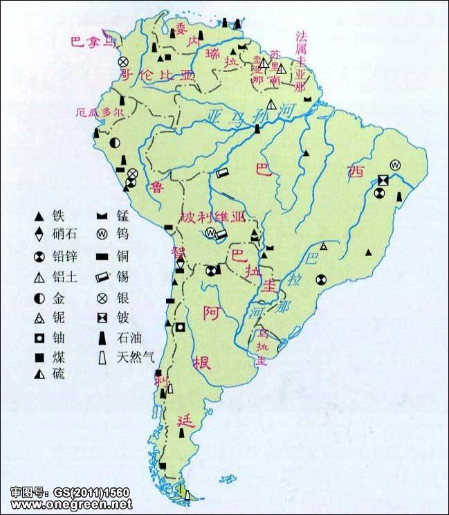 南美洲矿产分布图图片