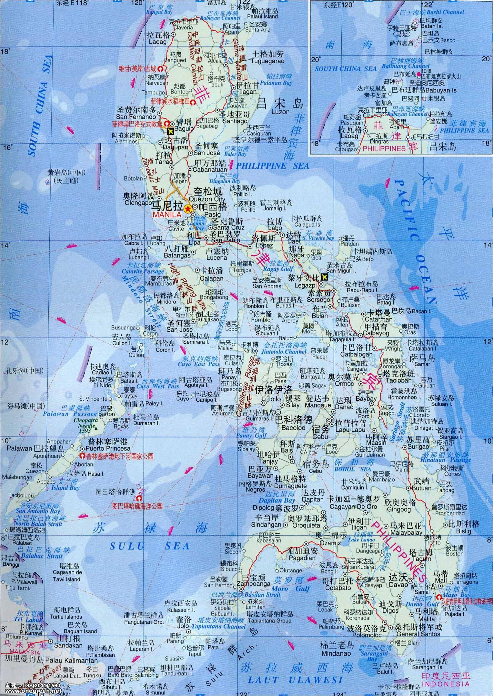 马来西亚阿曼岛