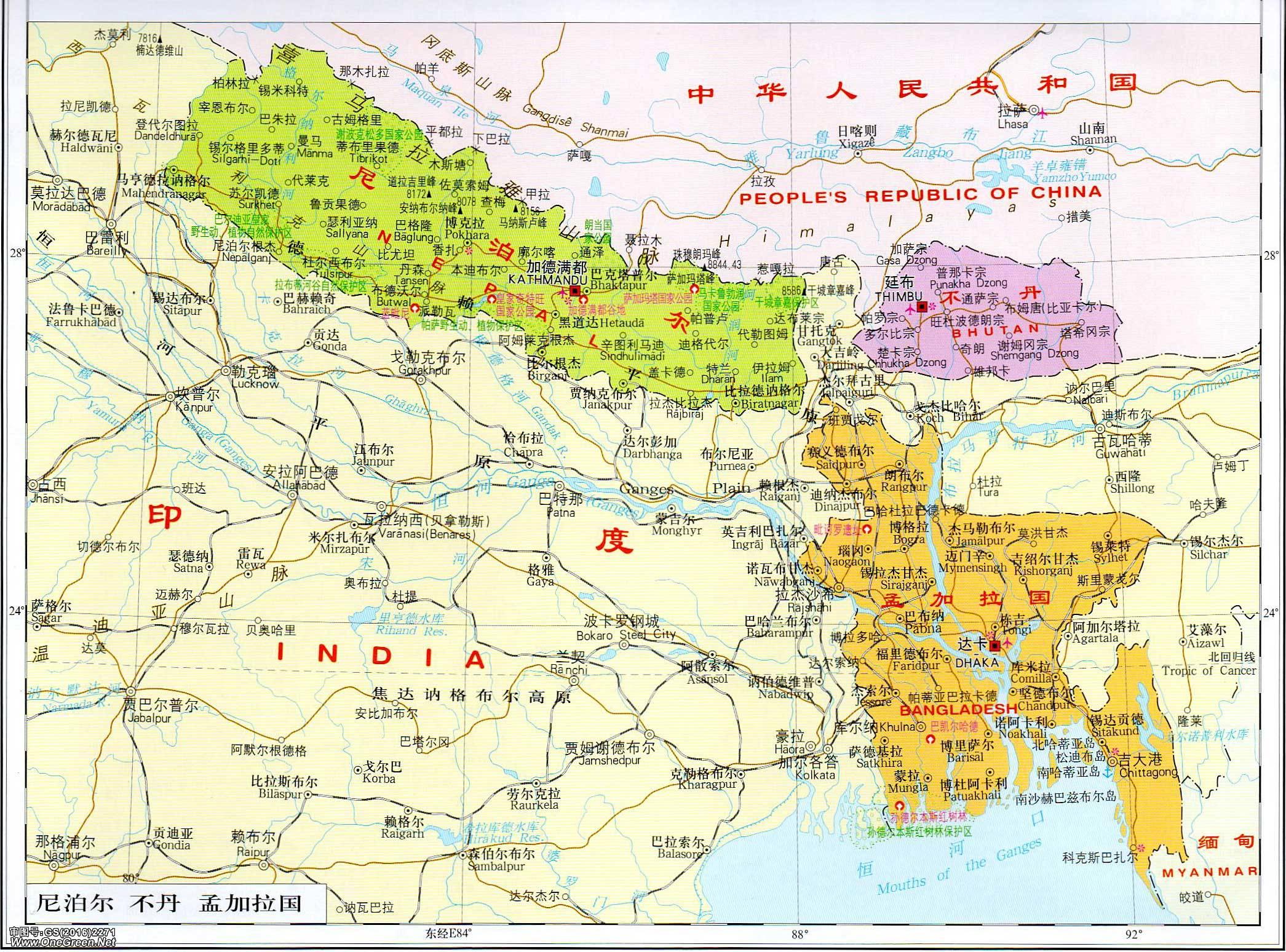 尼泊尔地图_尼泊尔地图_尼泊尔地图库_地图窝