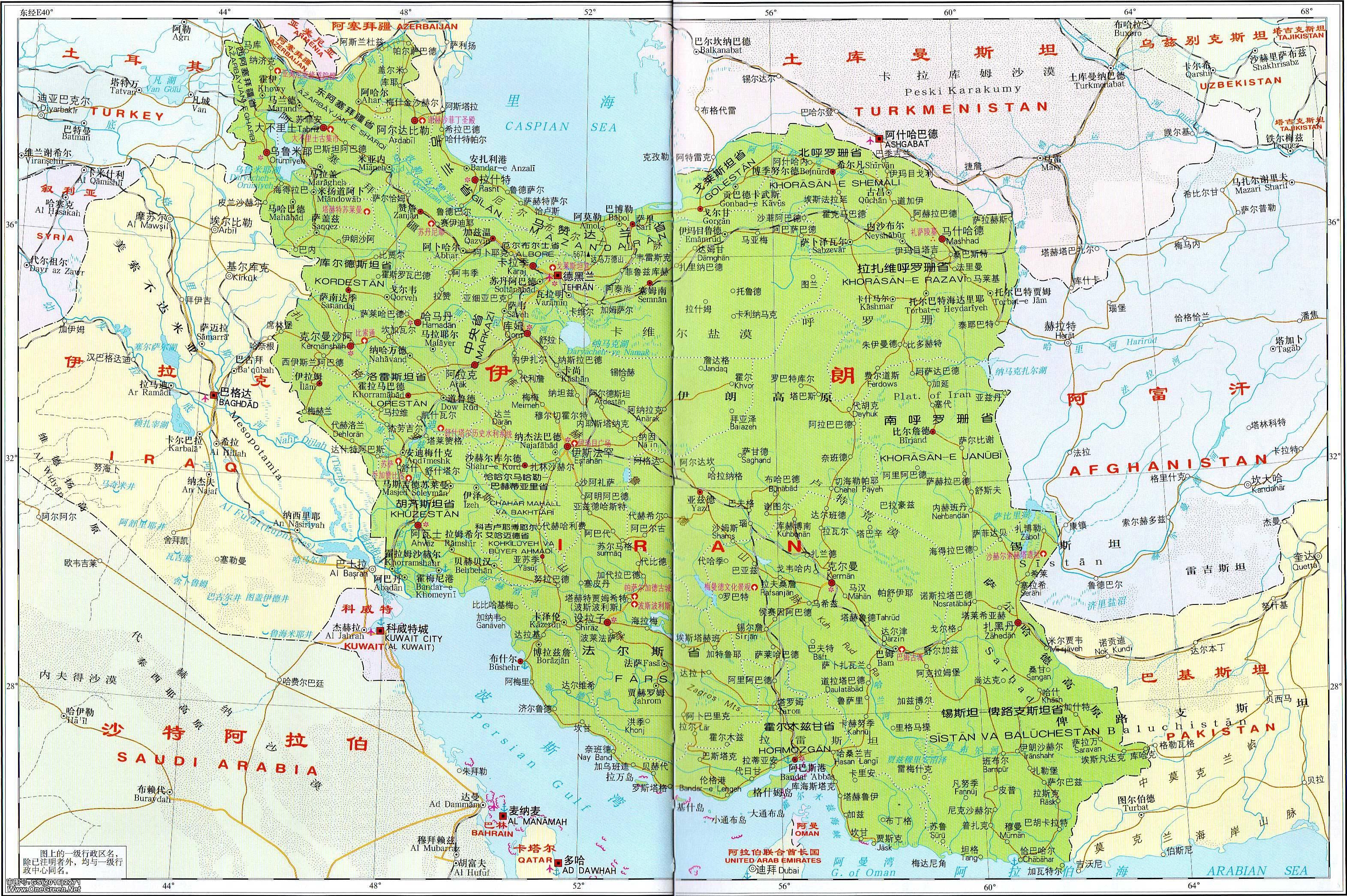 黎巴嫩地图_伊朗地图(高清版)_伊朗地图库_地图窝