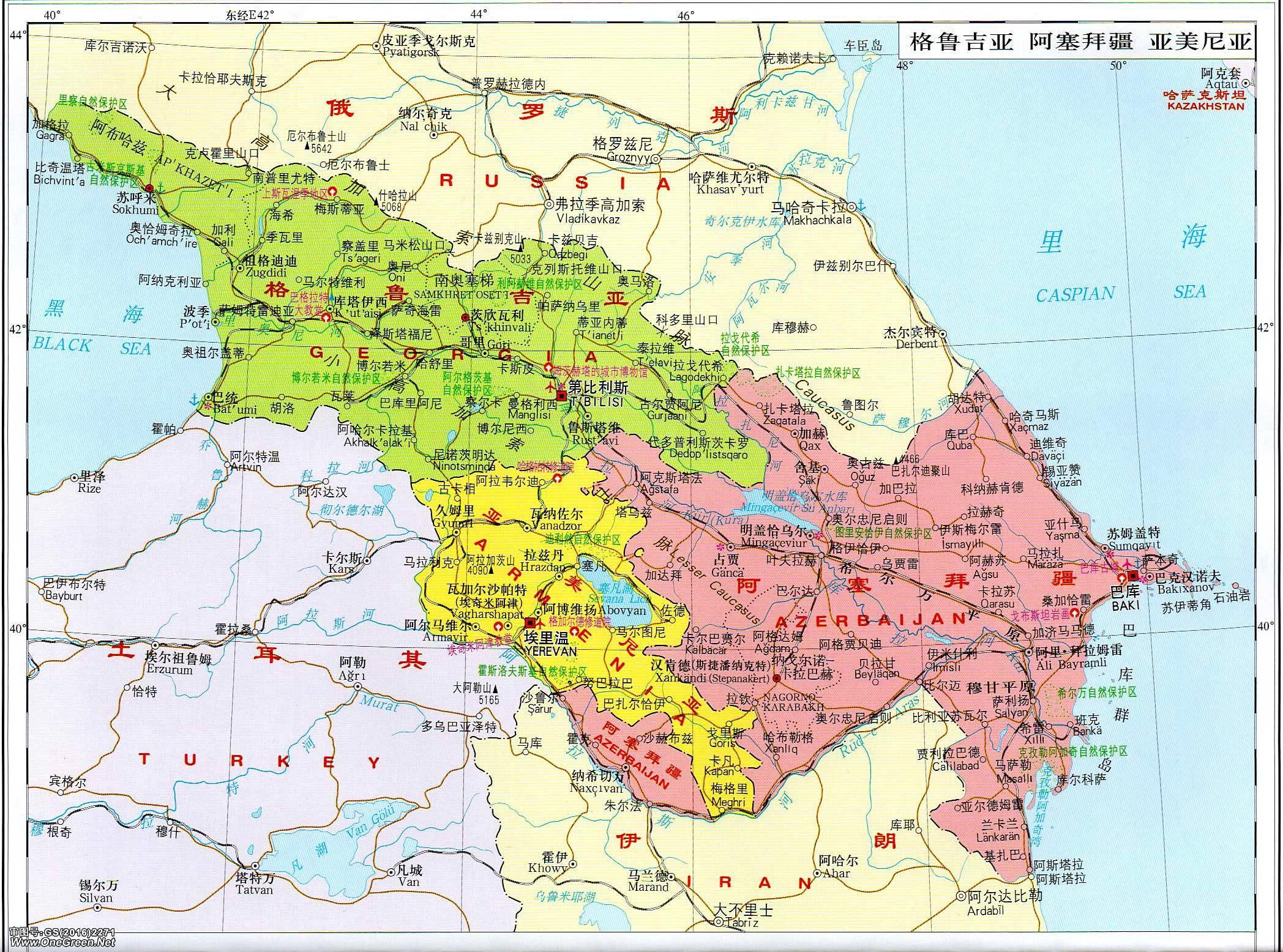 哈萨克斯坦中文地图_亚美尼亚地图_亚美尼亚地图库_地图窝