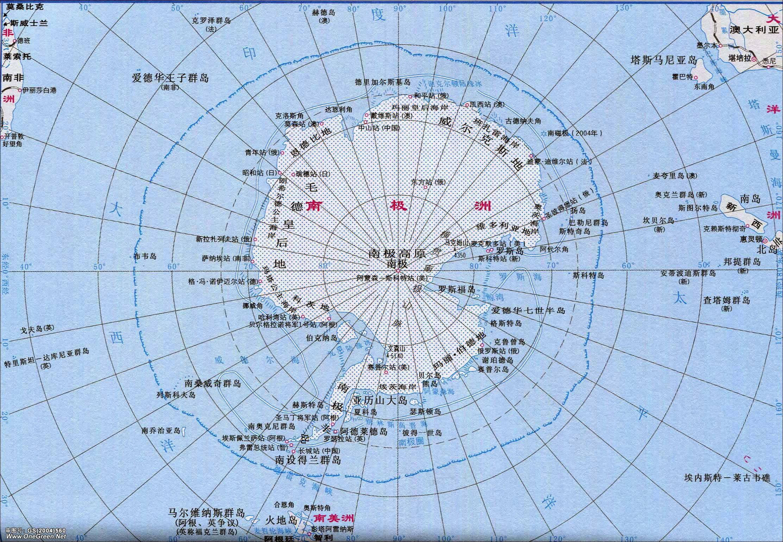 南极洲地图中文版
