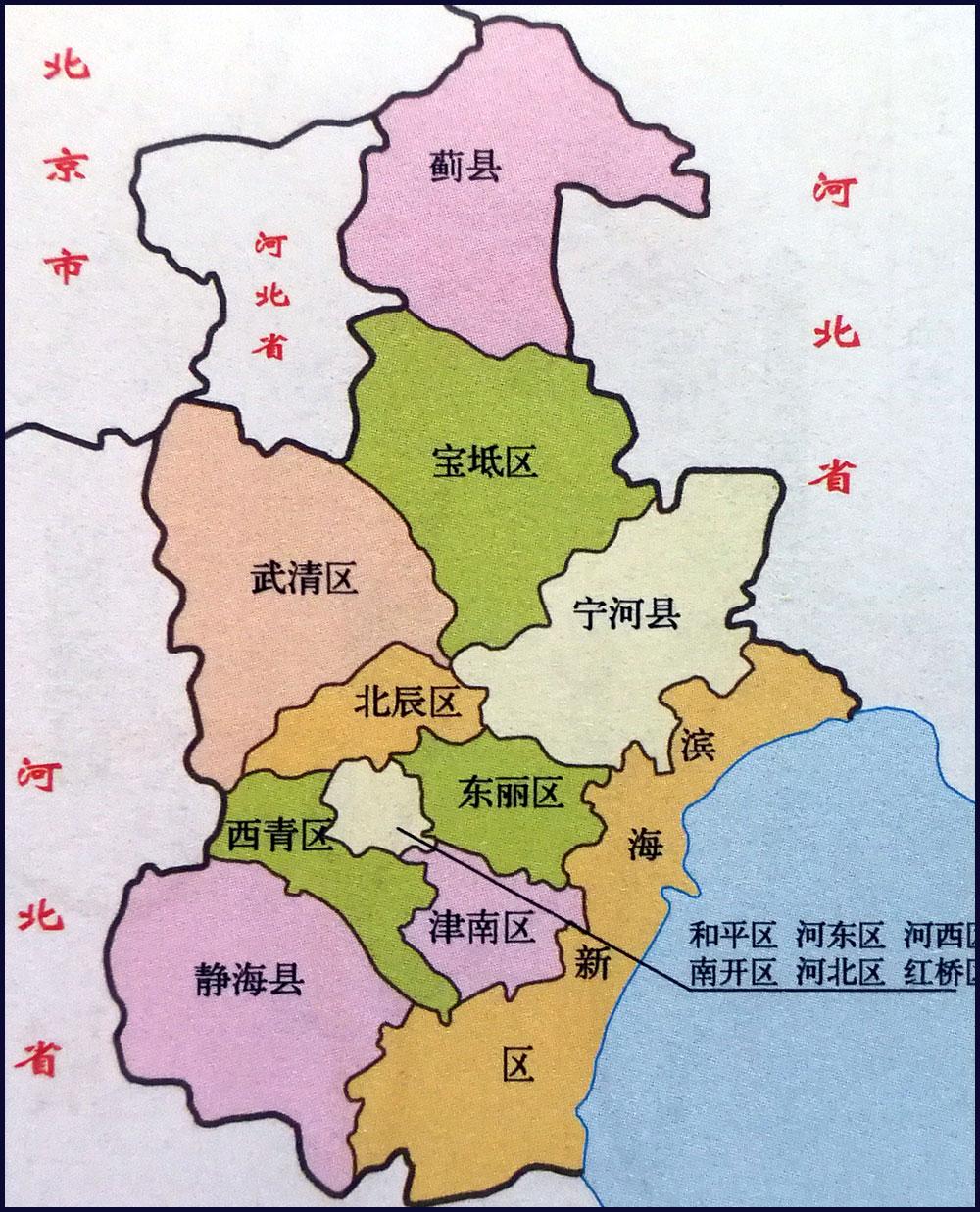 天津地图简图图片