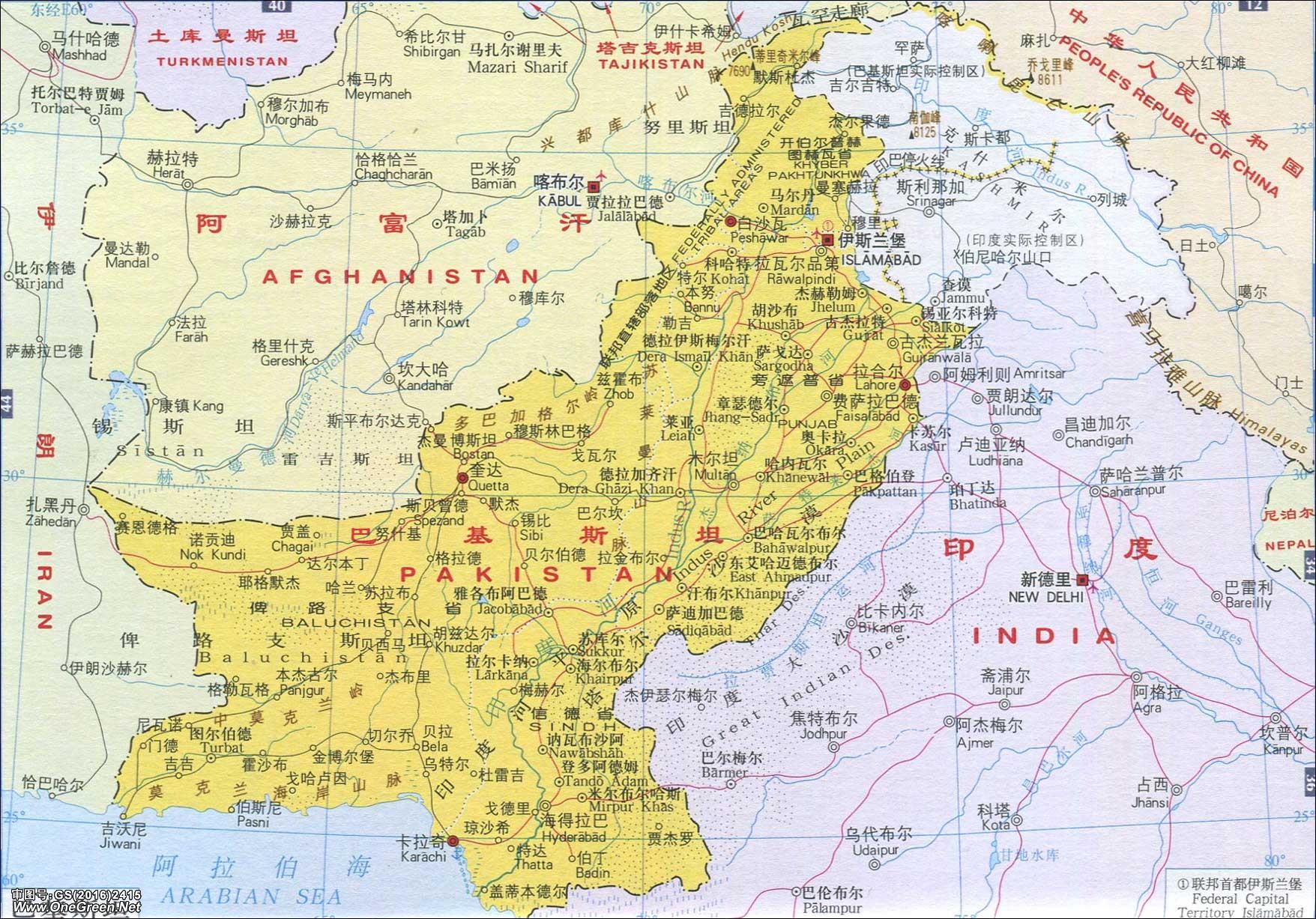 土耳其地图中文版_巴基斯坦地图(最新版)_巴基斯坦地图库_地图窝