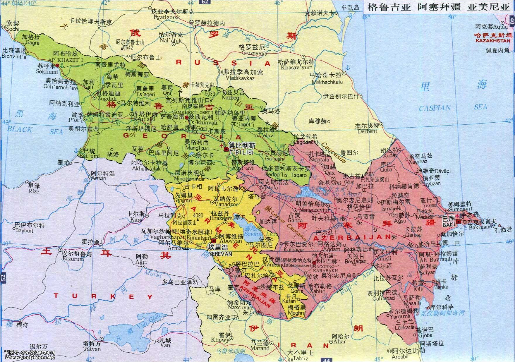 黎巴嫩地图_格鲁吉亚新版地图_格鲁吉亚地图库_地图窝