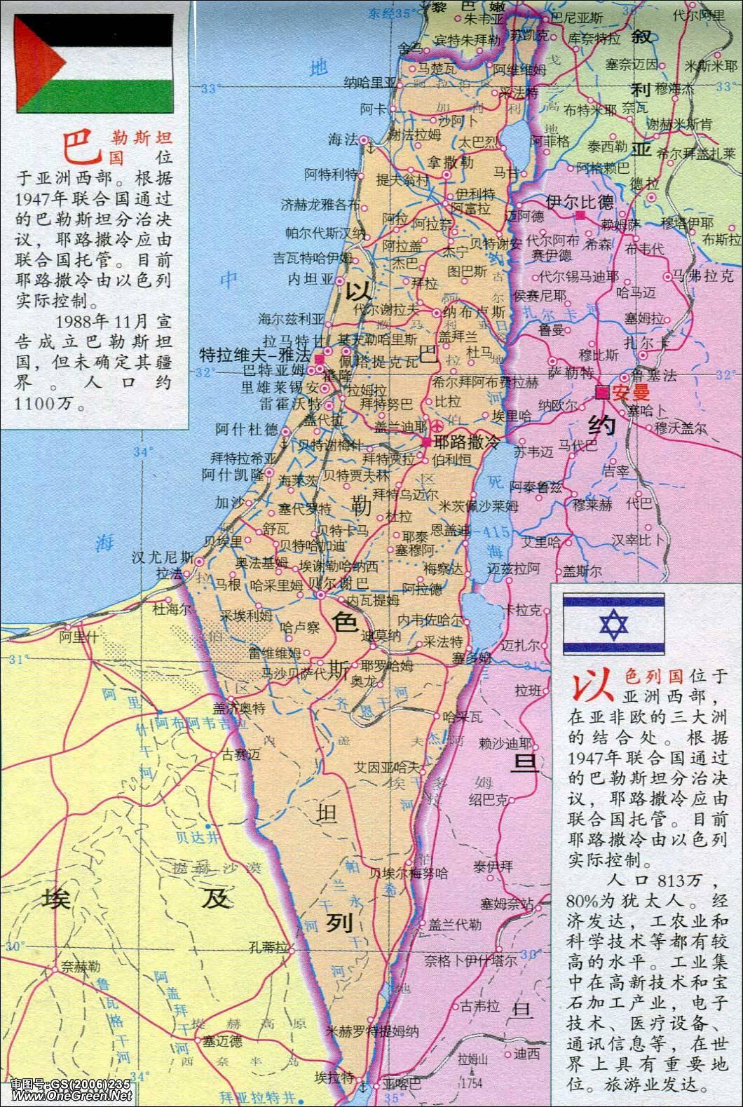 荷蘭 地圖 中文 版
