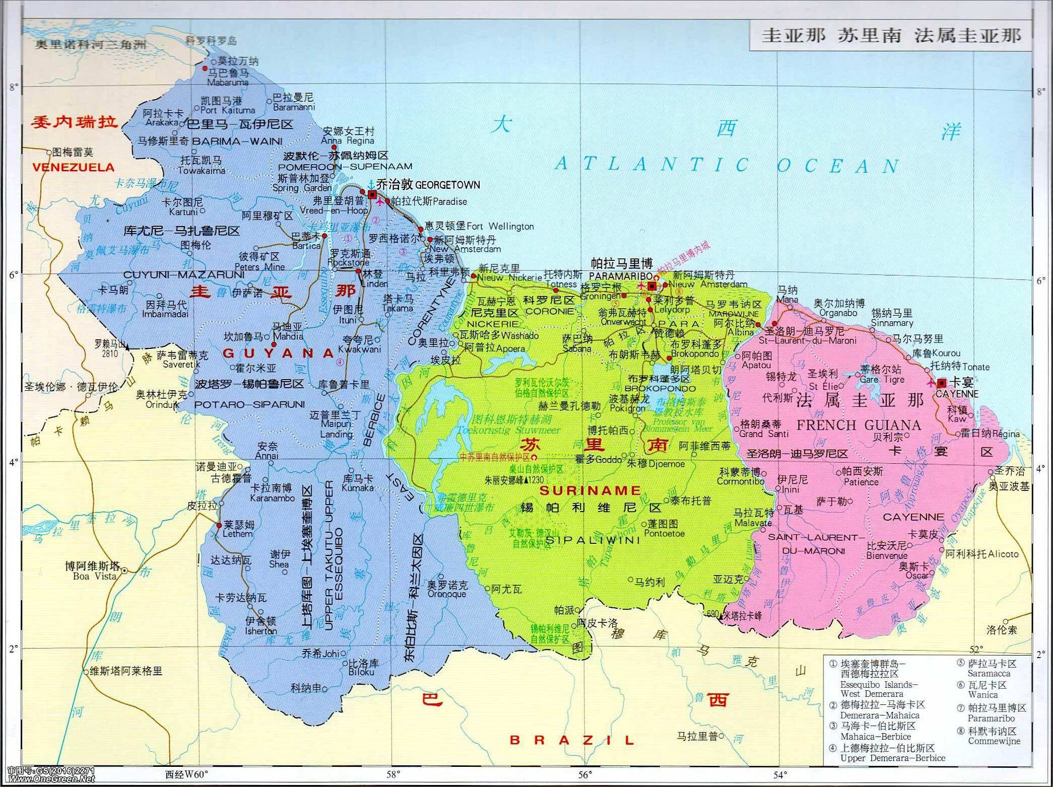 巴拉圭历史地图_法属圭亚那地图全图_法属圭亚那地图库_地图窝