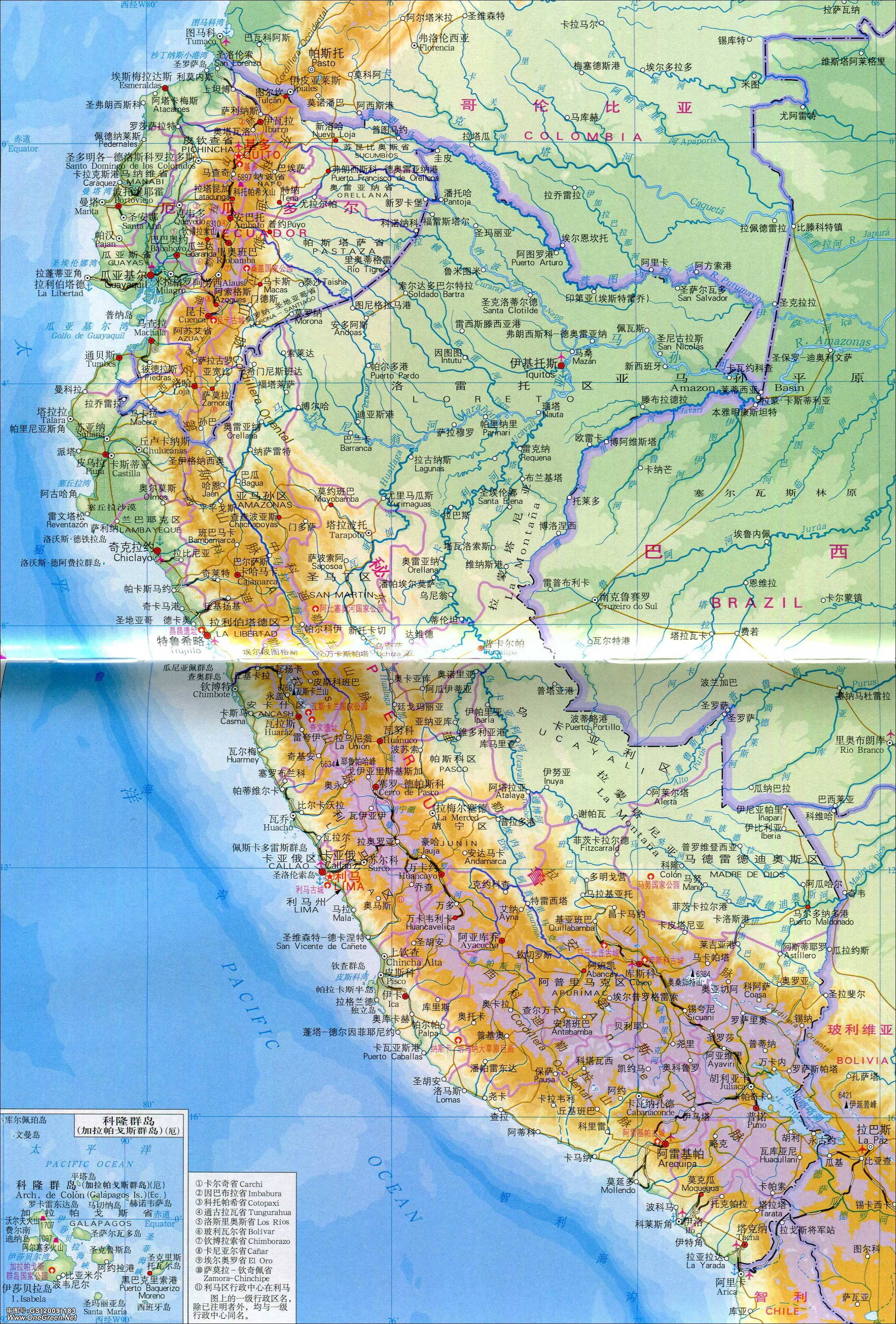 中国旅游景点图_厄瓜多尔地图_厄瓜多尔地图库_地图窝
