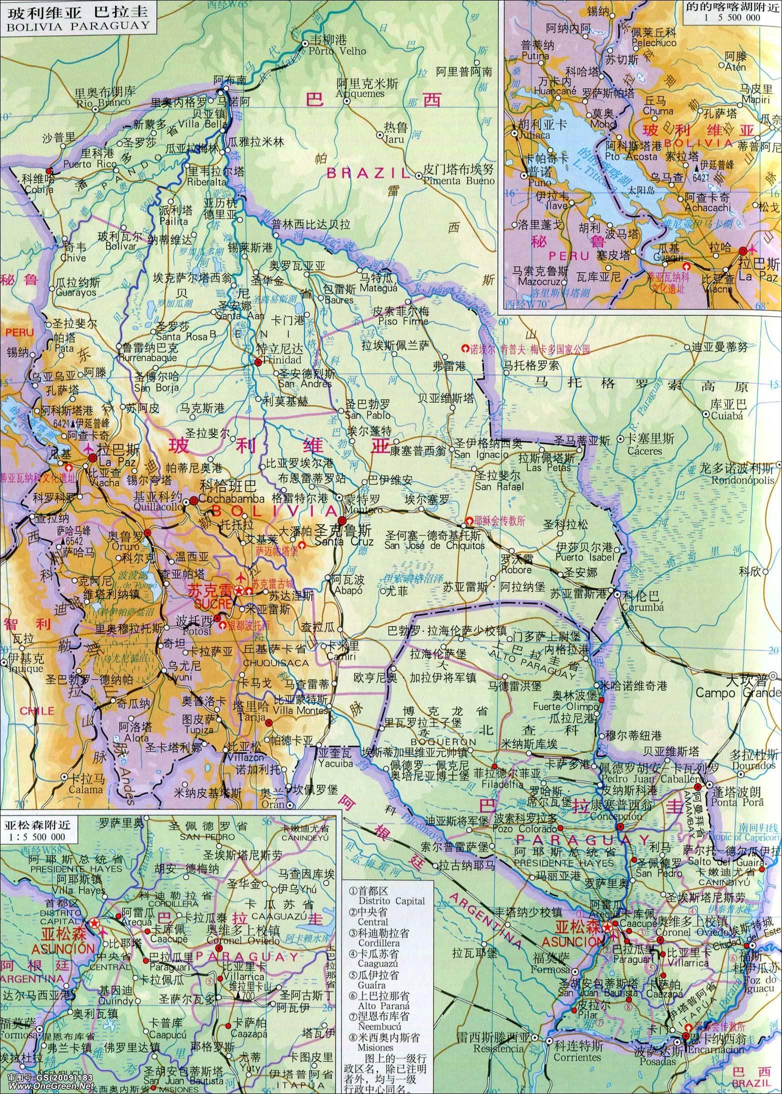 南美洲哥伦比亚_巴拉圭地形图_巴拉圭地图库_地图窝