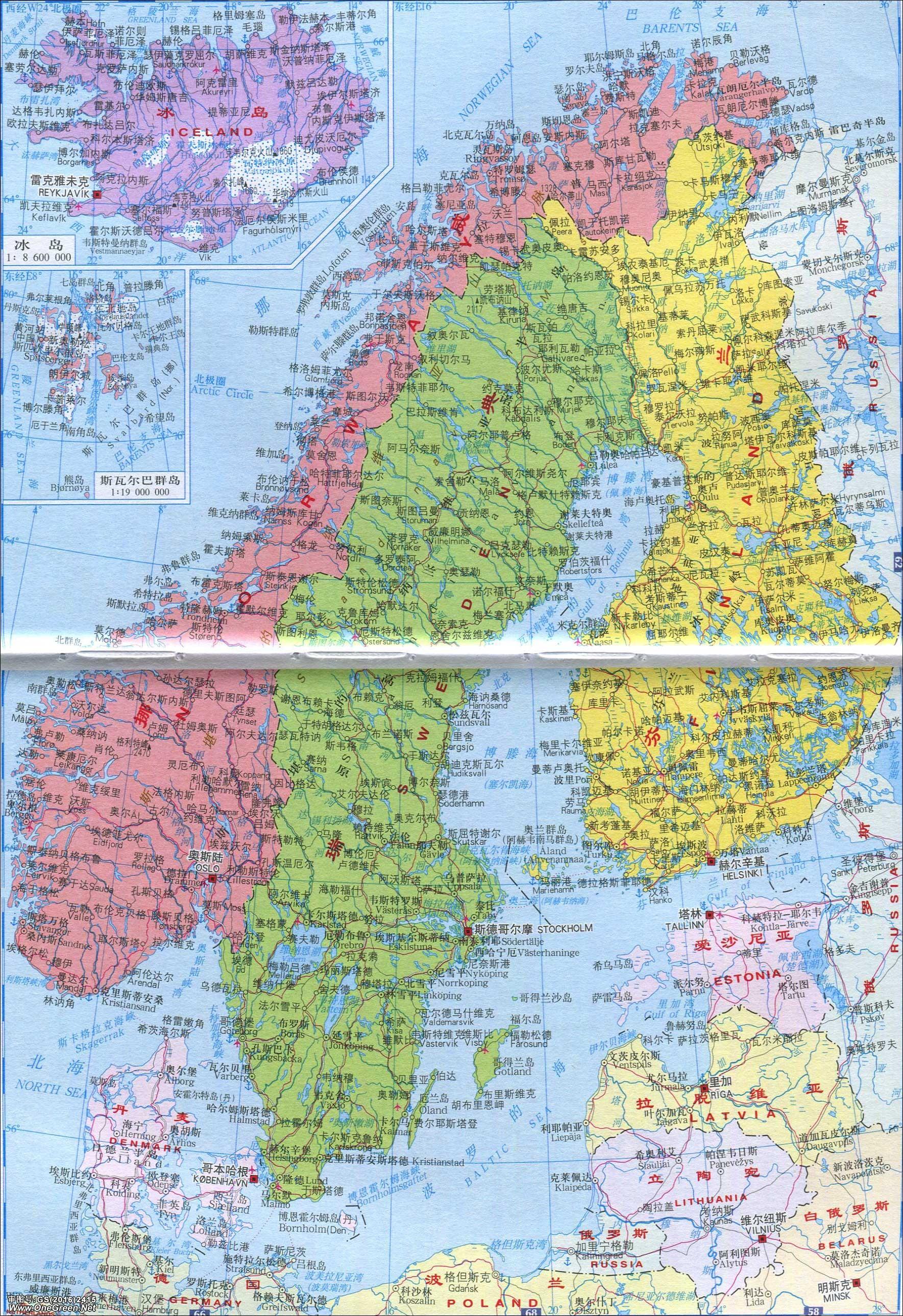 挪威地图中文版