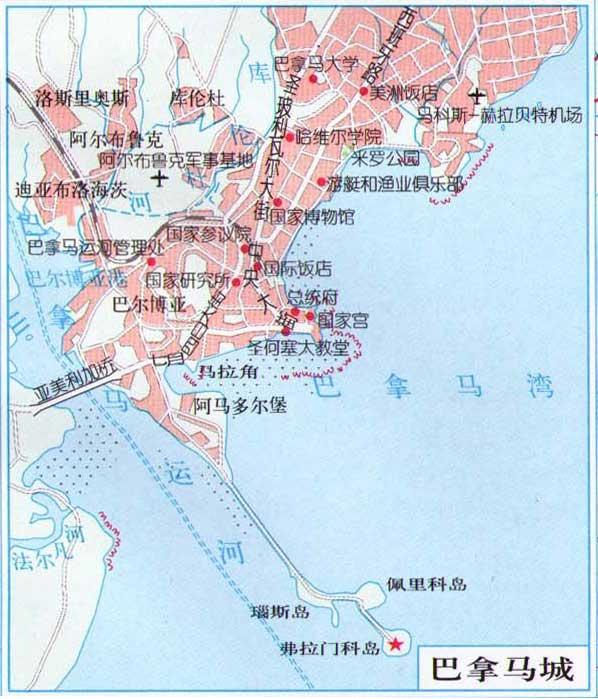 地图库 世界地图 北美洲 巴拿马 >> 巴拿马城地图  上一页  [1] [2]