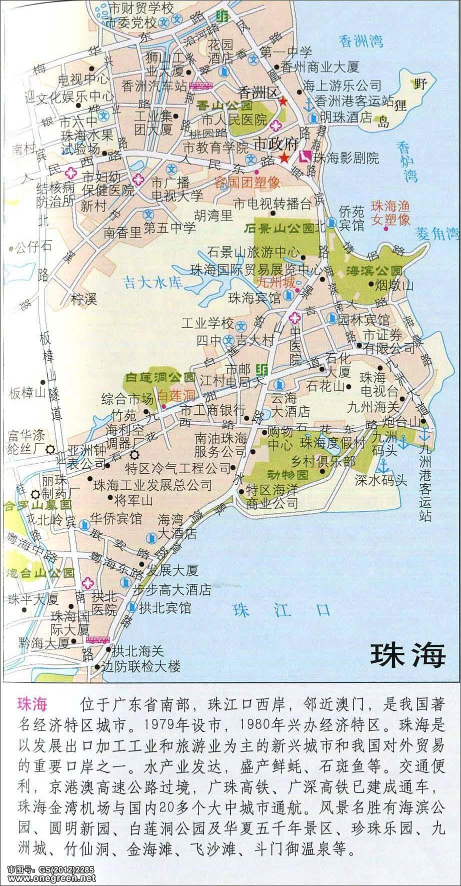 珠海地图地形版