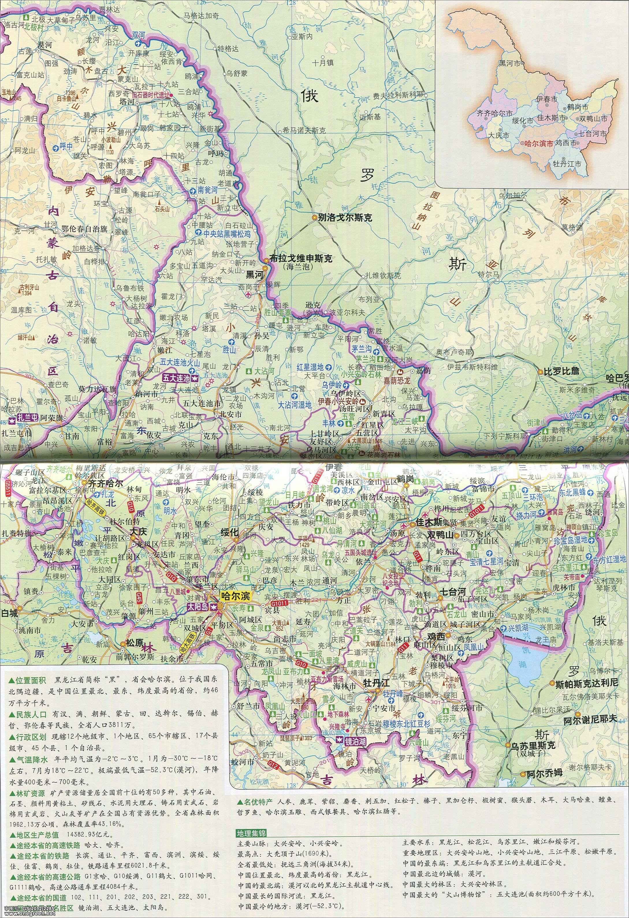 地图库 中国地图 黑龙江 >> 黑龙江地图地形版    世界各国 | 中国图片