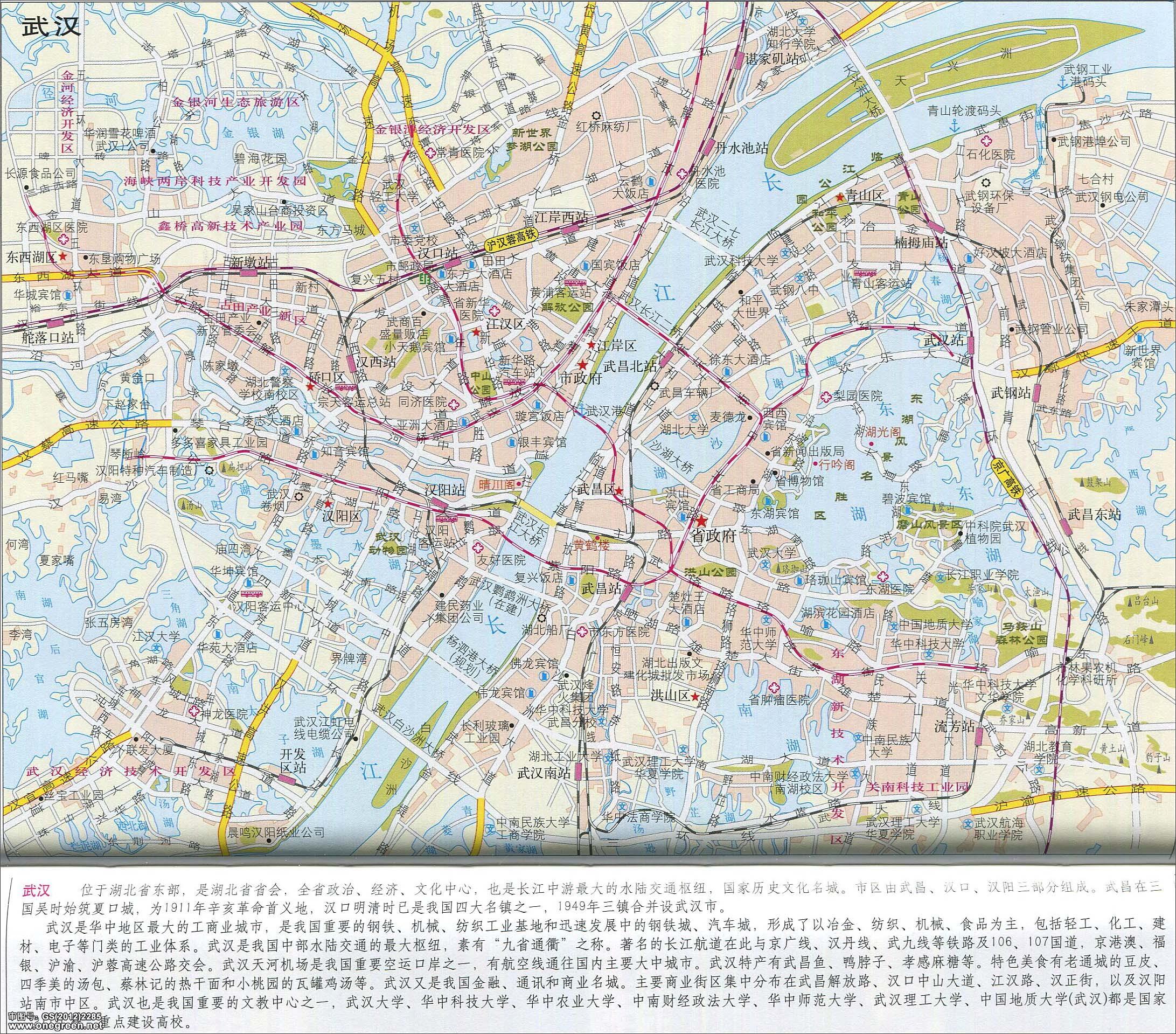 中国地图湖北恩施_武汉地图地形版_武汉地图库_地图窝