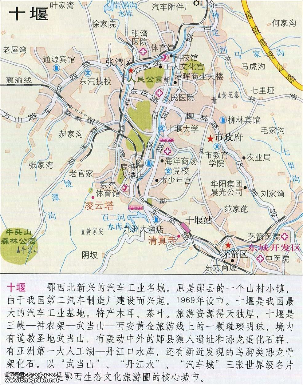 中国地图湖北恩施_十堰地图地形版_十堰地图库_地图窝